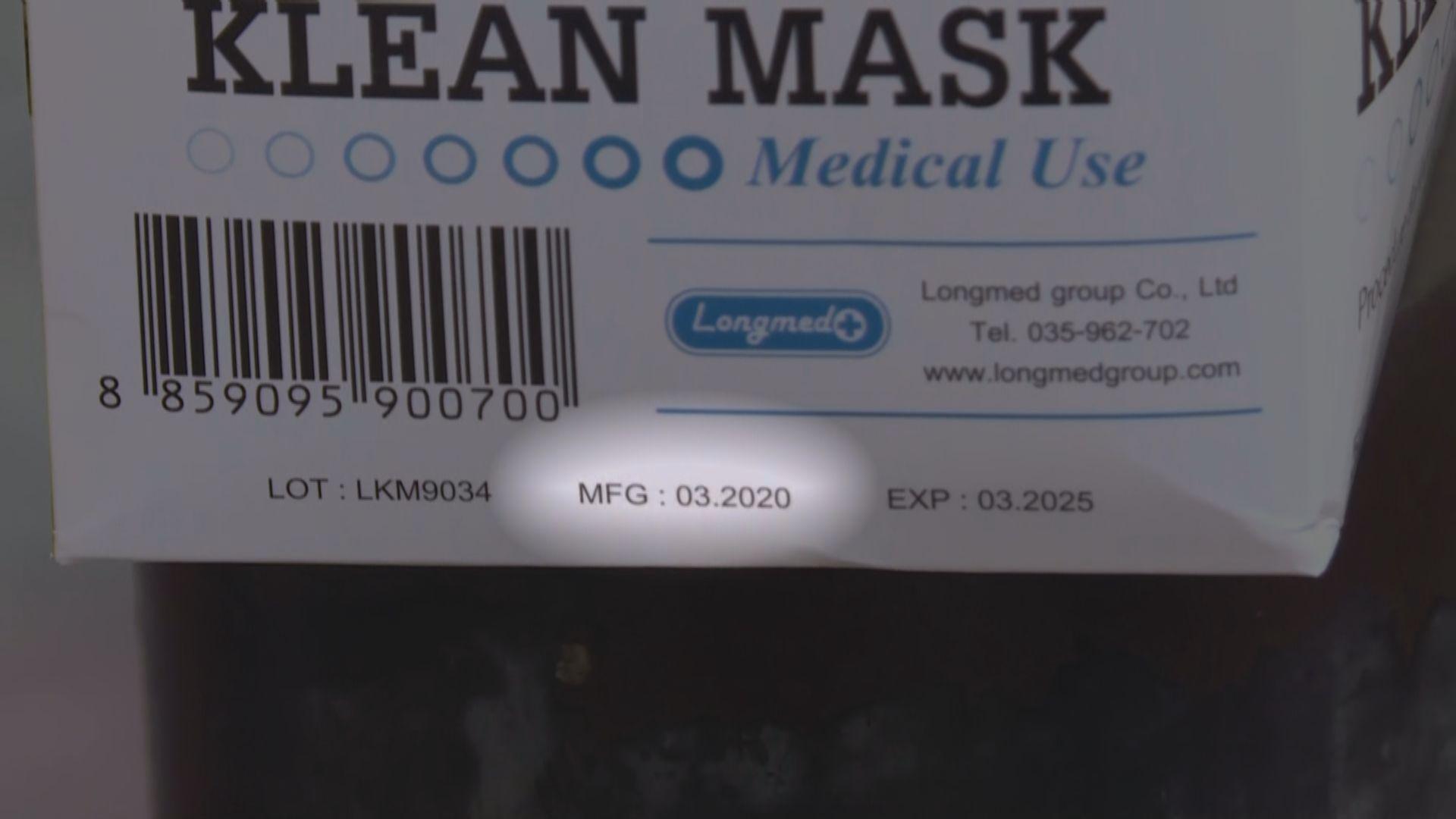 「未來口罩」生產商:全球缺貨故動用二三月包裝盒