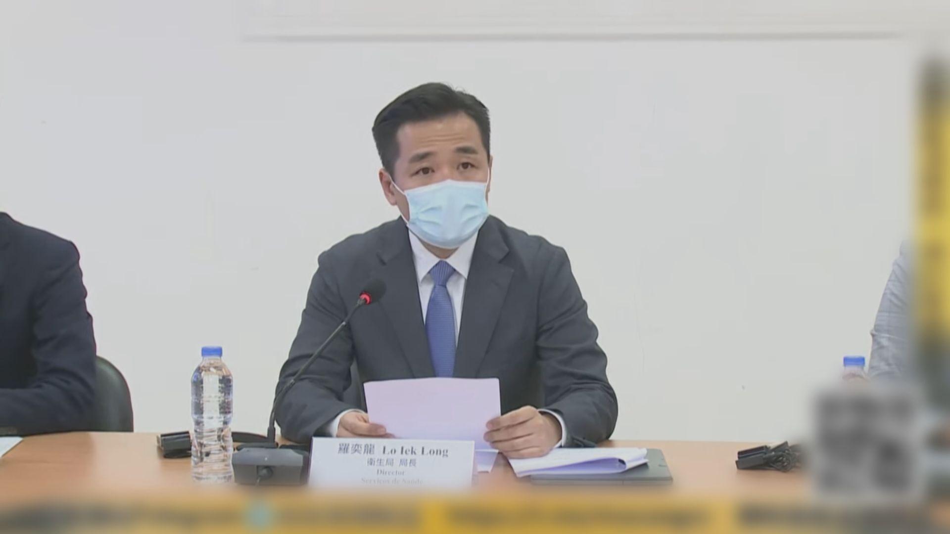 澳門新增一宗新冠病毒輸入個案 患者是香港居民