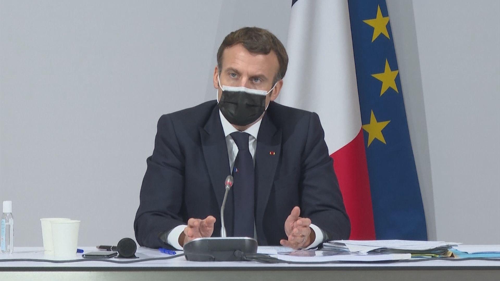 法國總統馬克龍確診感染新冠病毒