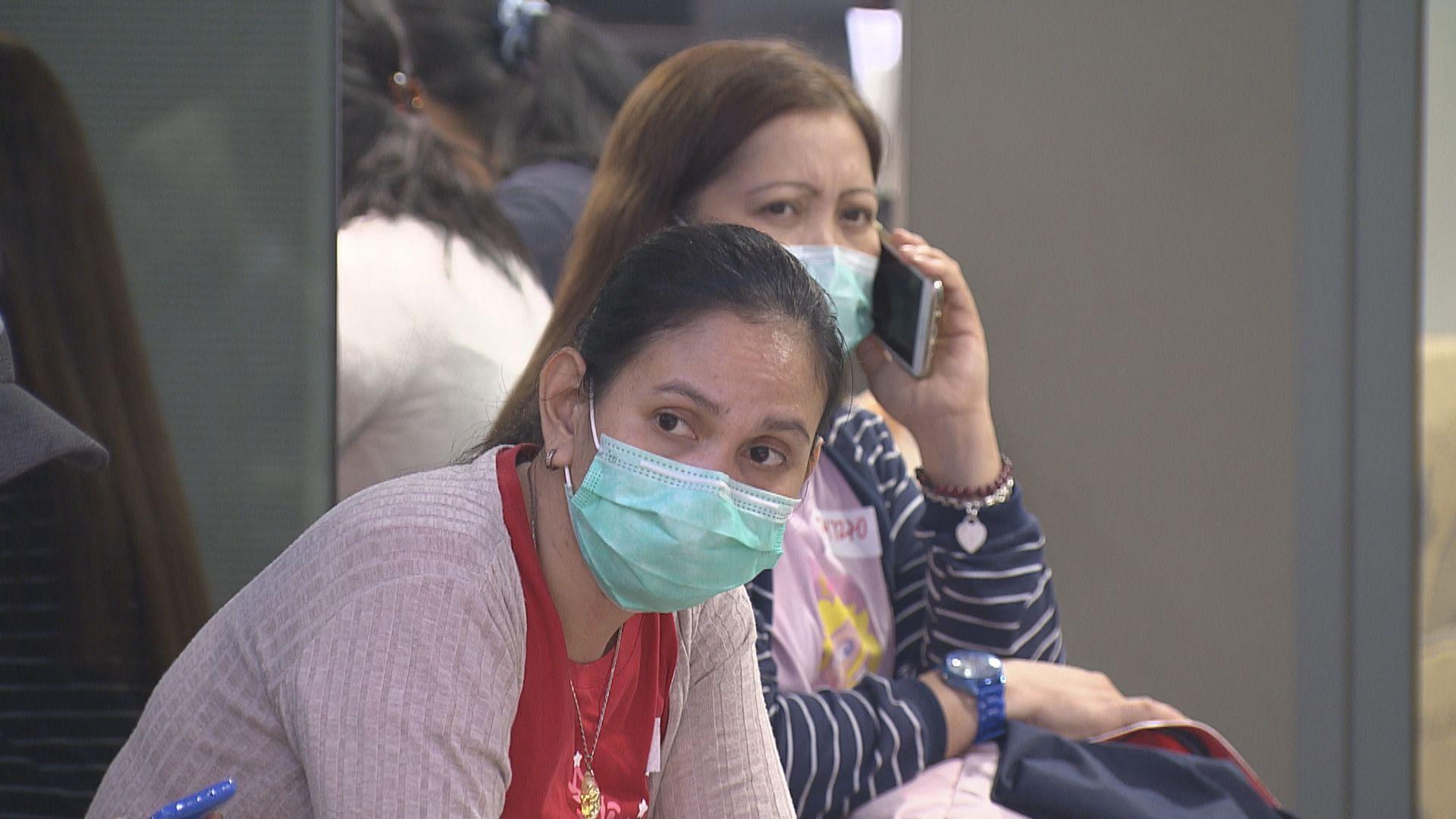 外傭完成14天檢疫仍未有病毒測試結果 僱主憂成漏洞