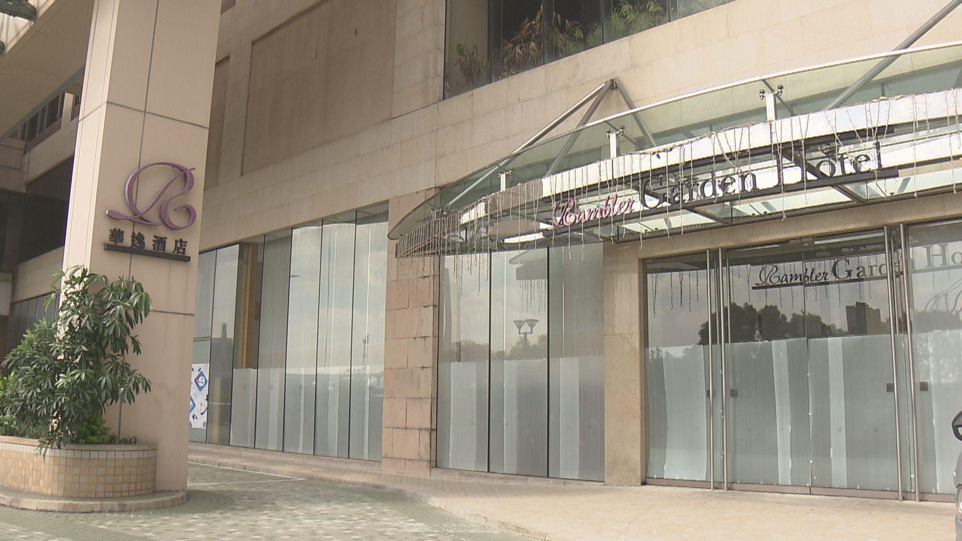 青衣華逸酒店外傭檢疫房間即日起可預約  至一月底已近爆滿