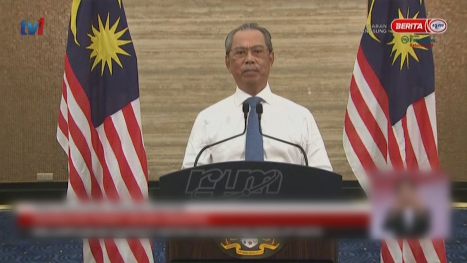 馬來西亞因應新冠疫情全國進入緊急狀態