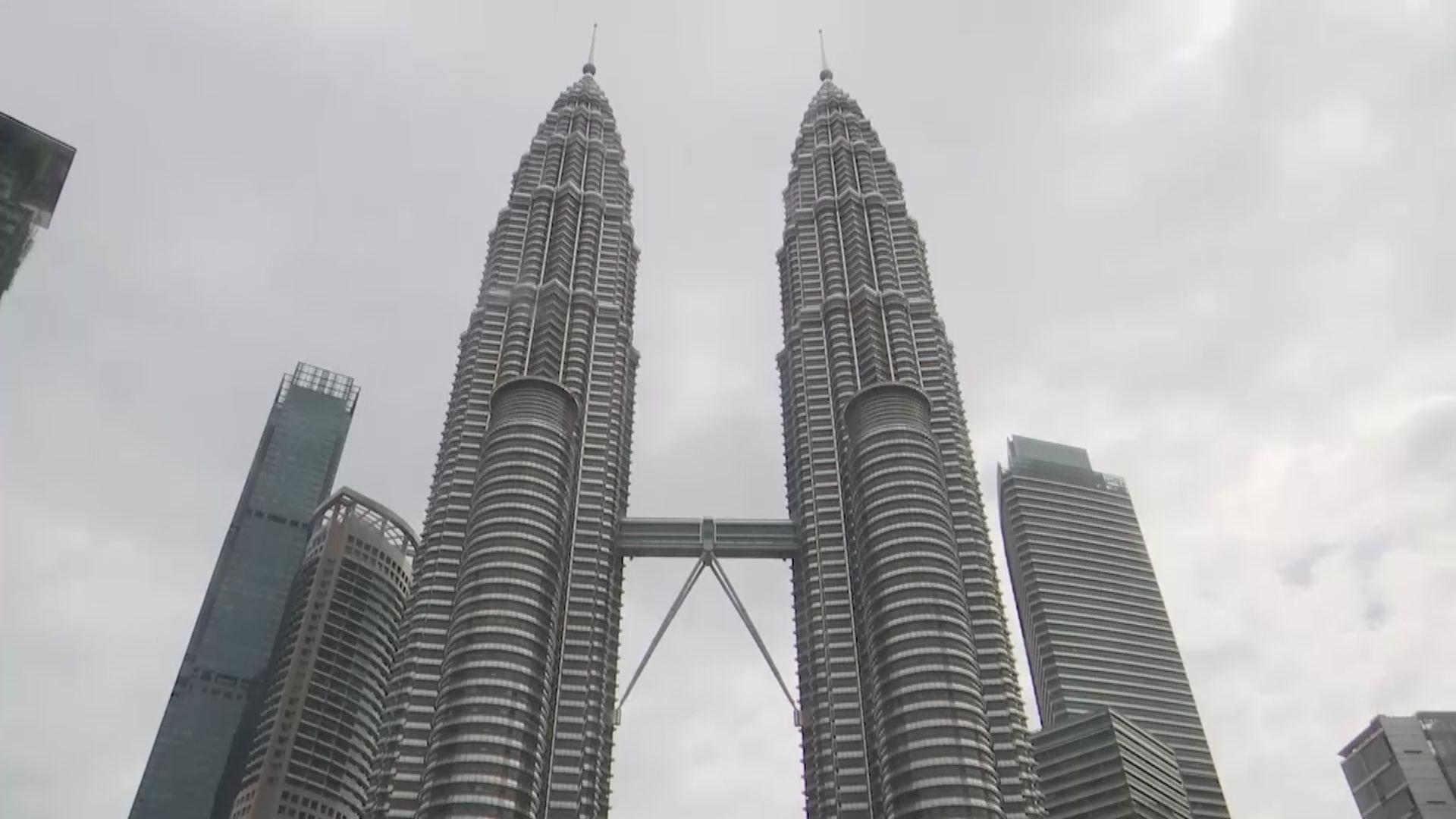 馬來西亞周三起全國封城