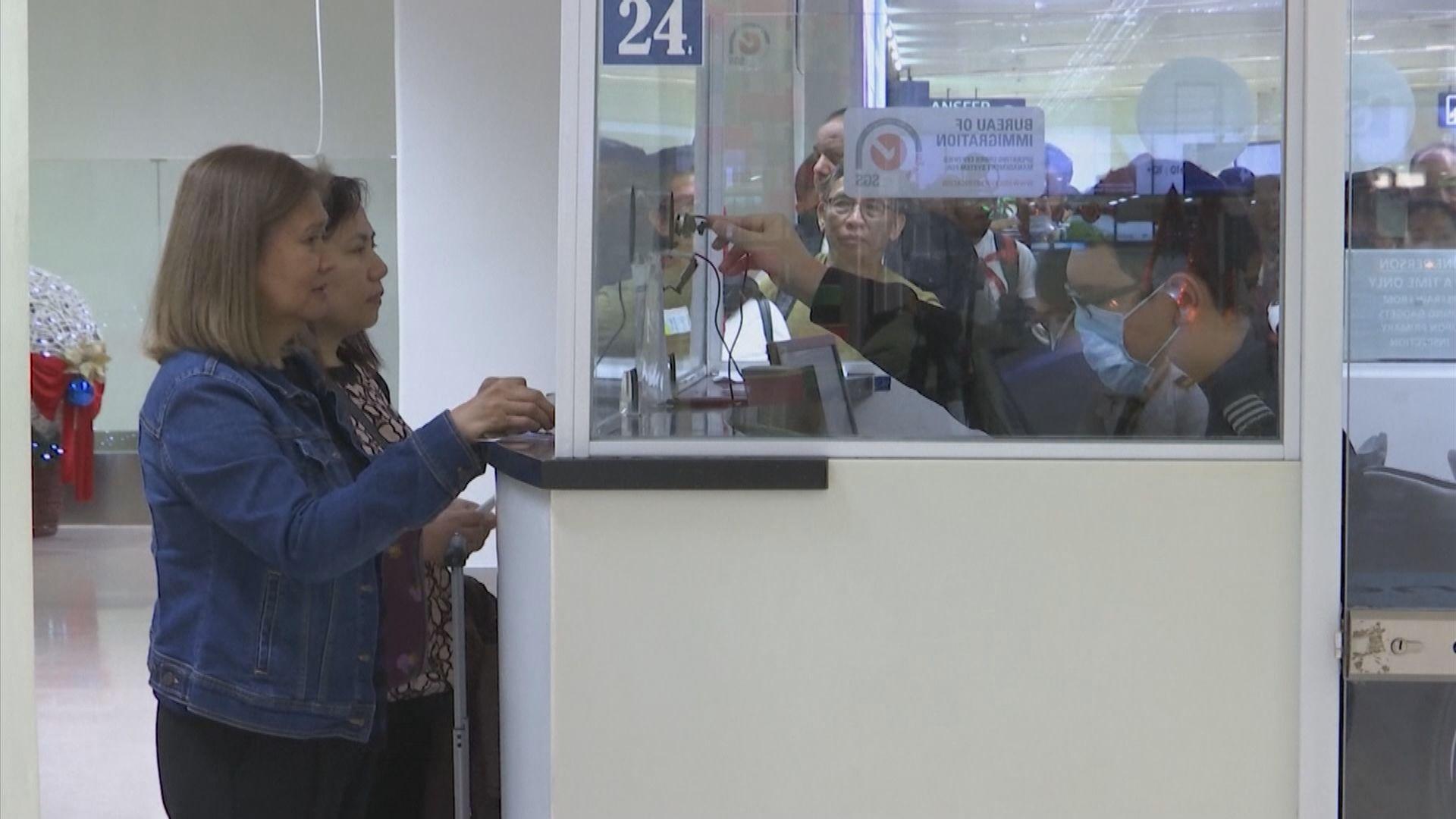 菲律賓禁中國和港澳旅客入境