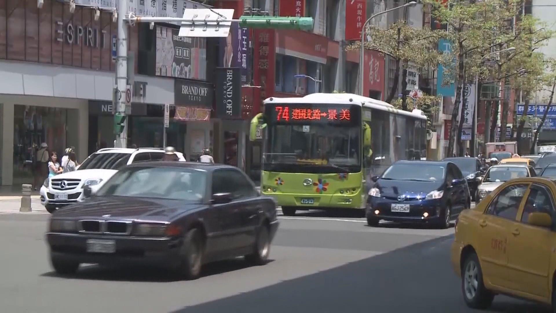 台灣新增兩宗確診個案 累計11宗