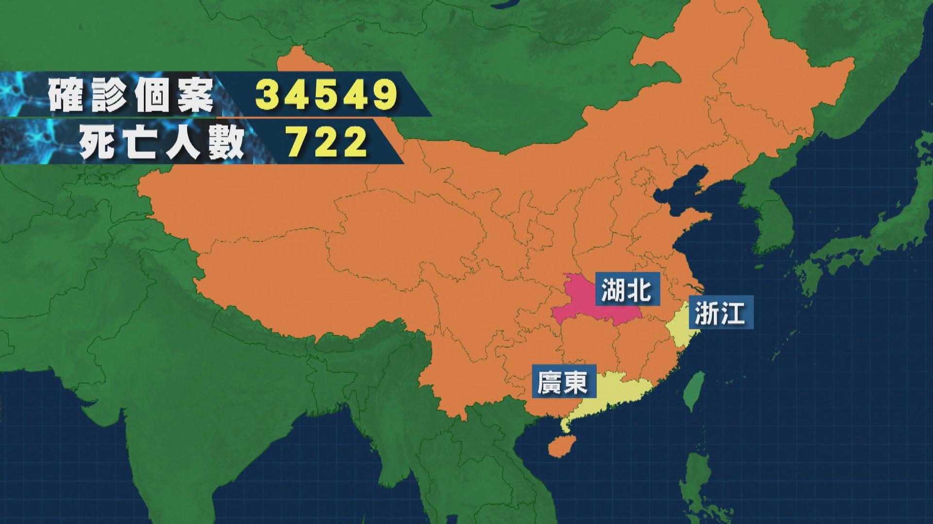 台灣新增一宗確診個案 患者為早前確診夫婦的兒子