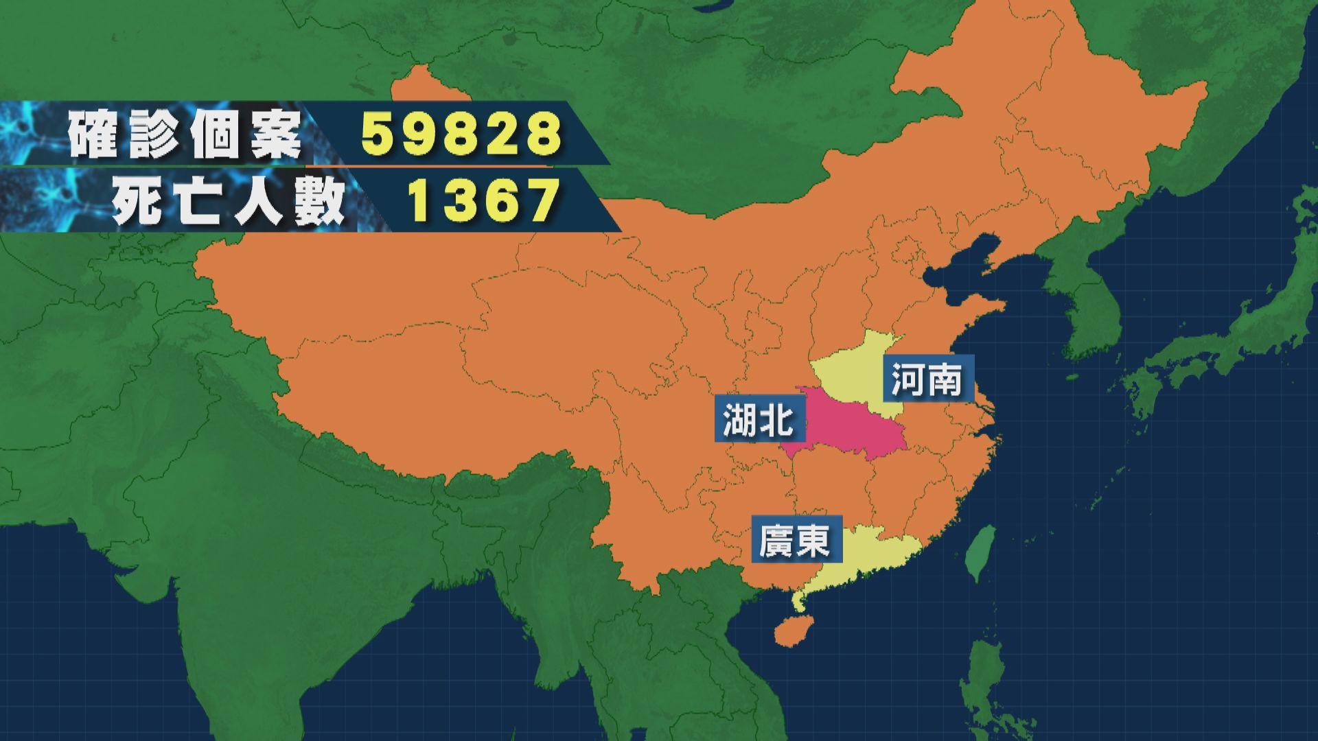 美國新增確診病例 患者早前乘包機由中國返美接受隔離
