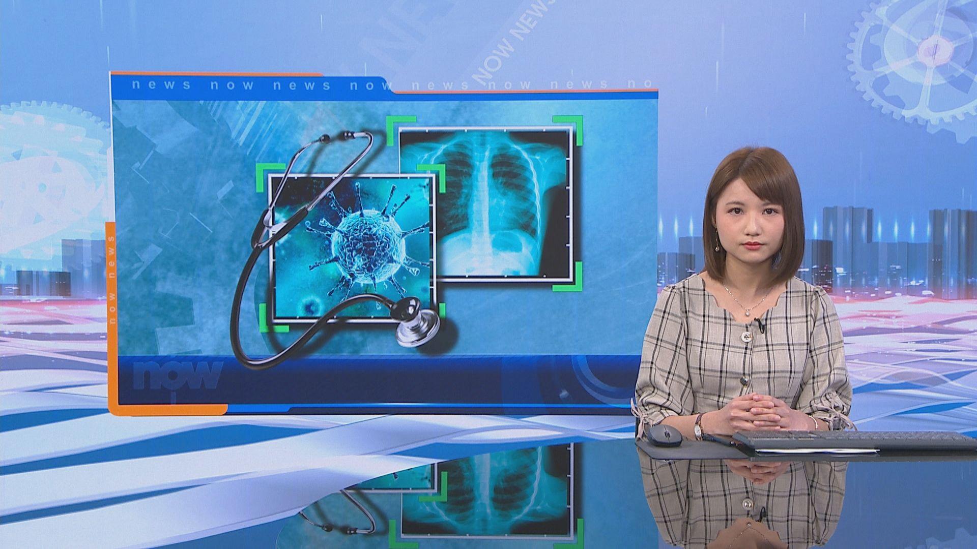 南韓確診病例升至近1600宗