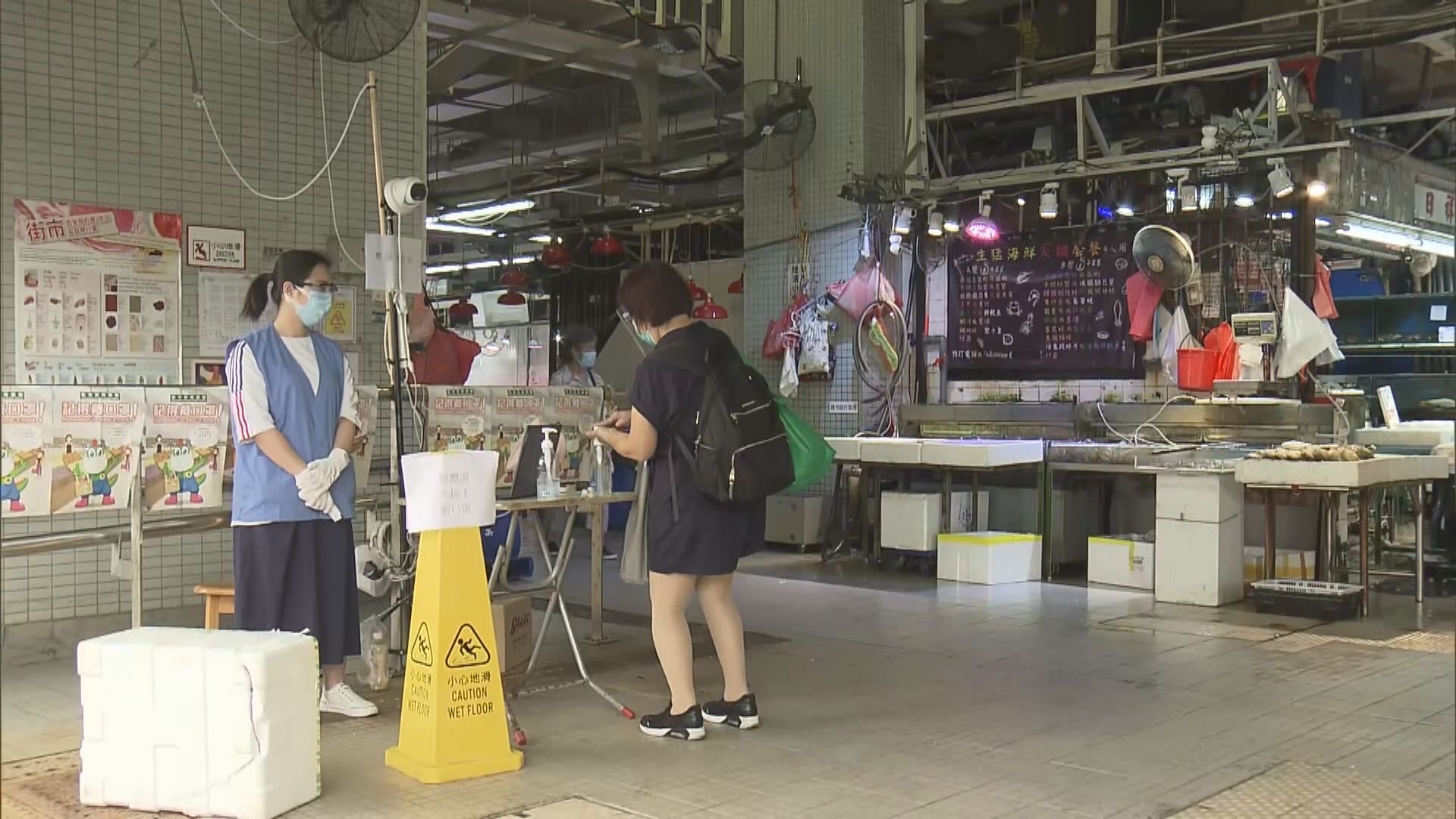十二個街市周日起分階段晚上七時提早關閉深層消毒
