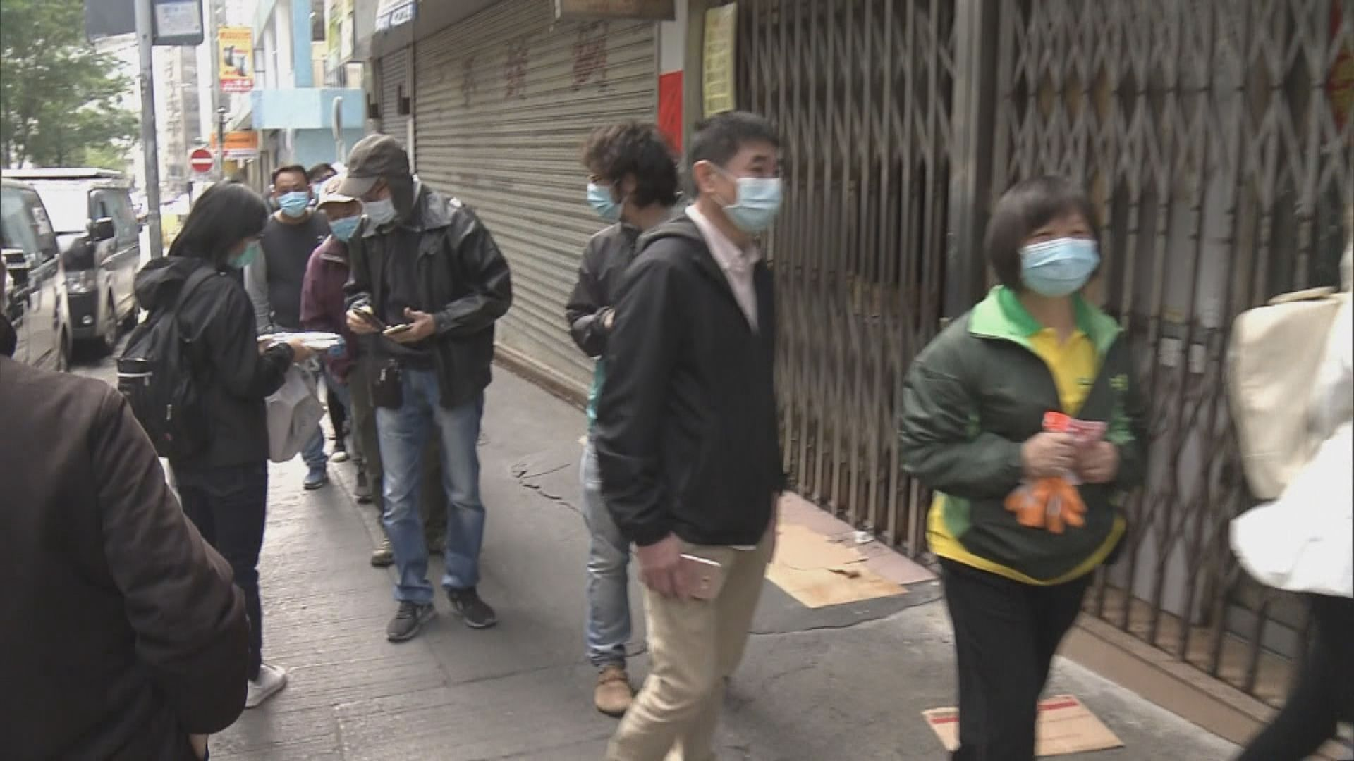 有店舖售口罩予持香港身份證人士