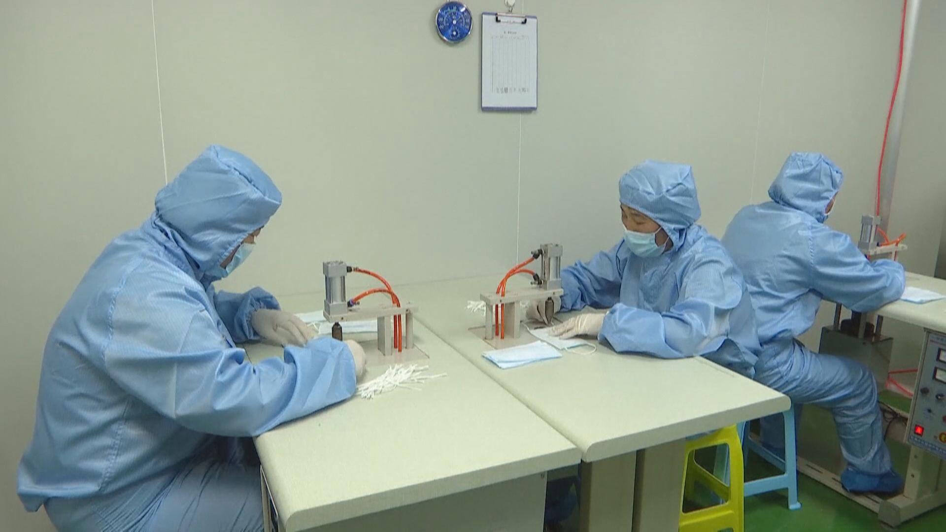 富士康加入口罩生產行列 內地多間企業亦「變陣」
