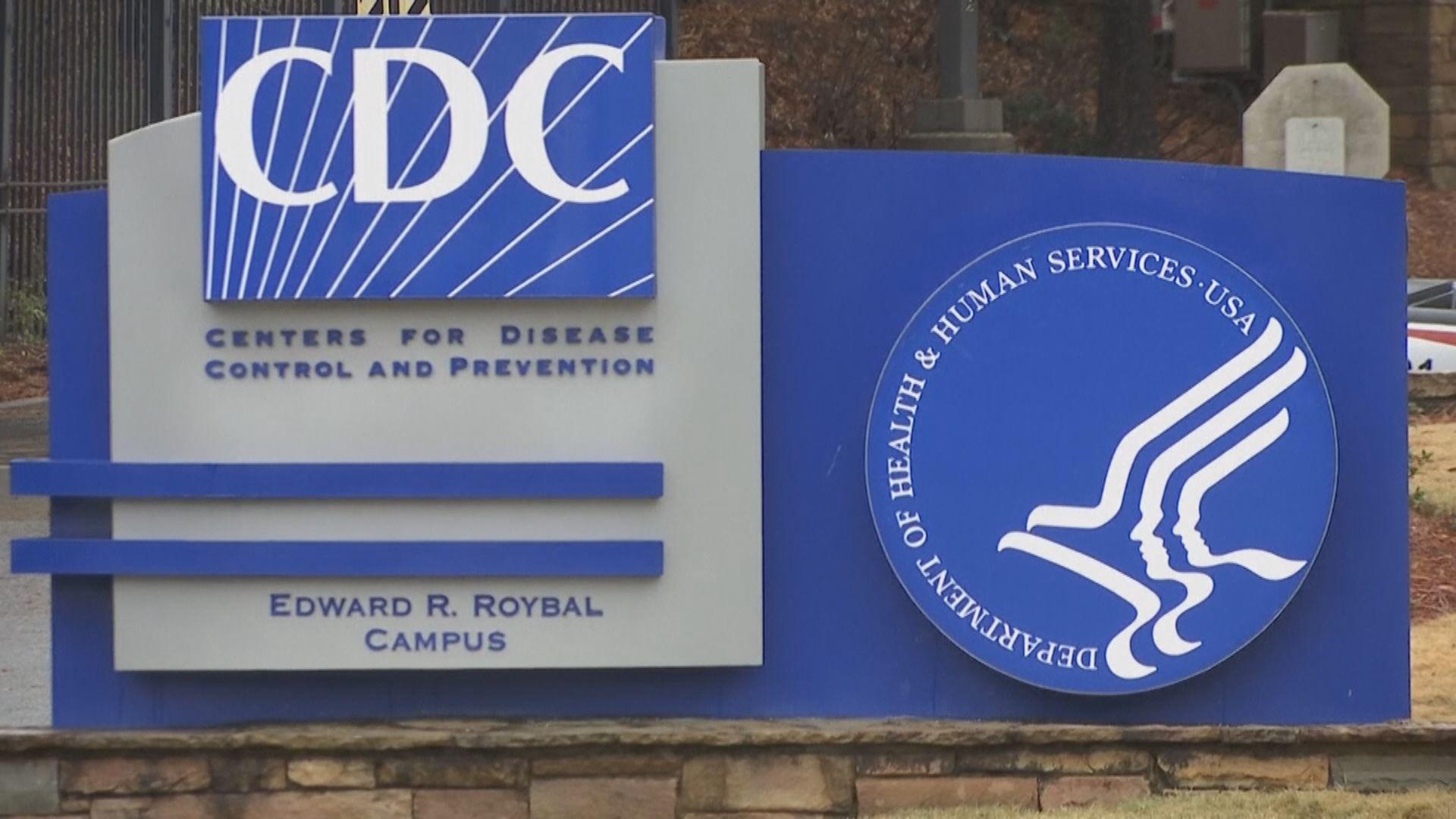 美國疾控中心考慮發出新指引 建議所有人戴口罩防疫