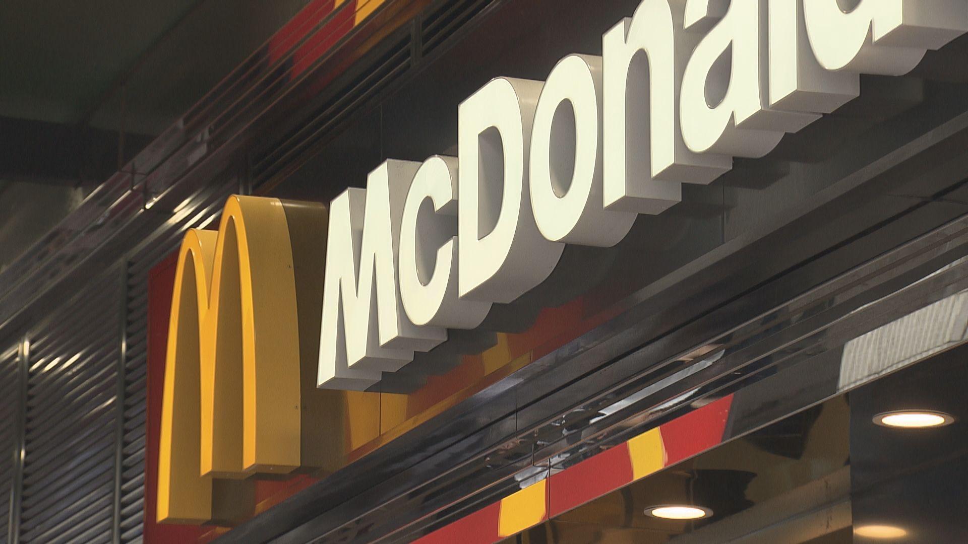 麥當勞一名外判電腦維修員確診新冠病毒