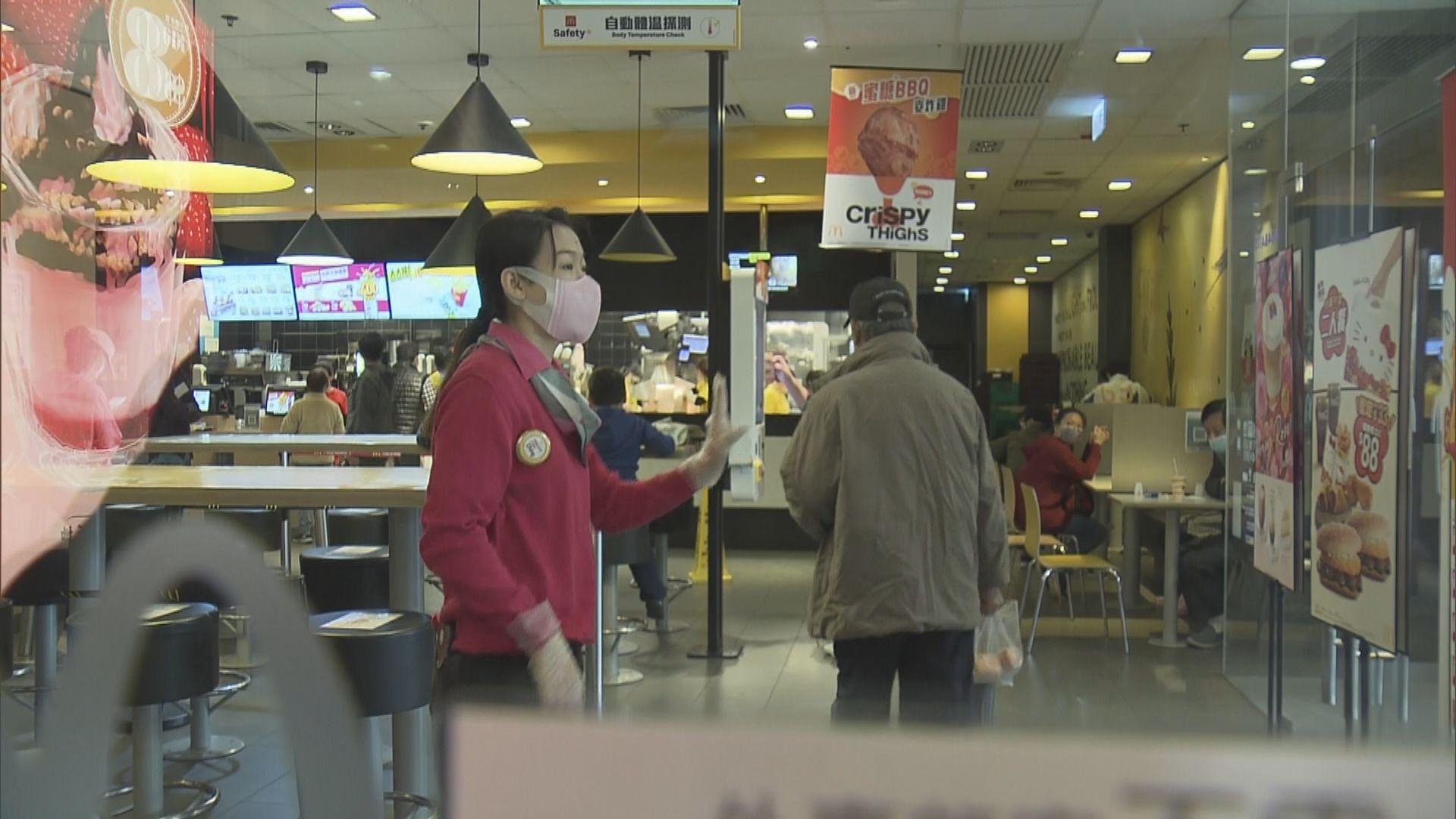 男子拒使用安心出行襲擊快餐店職員後逃去