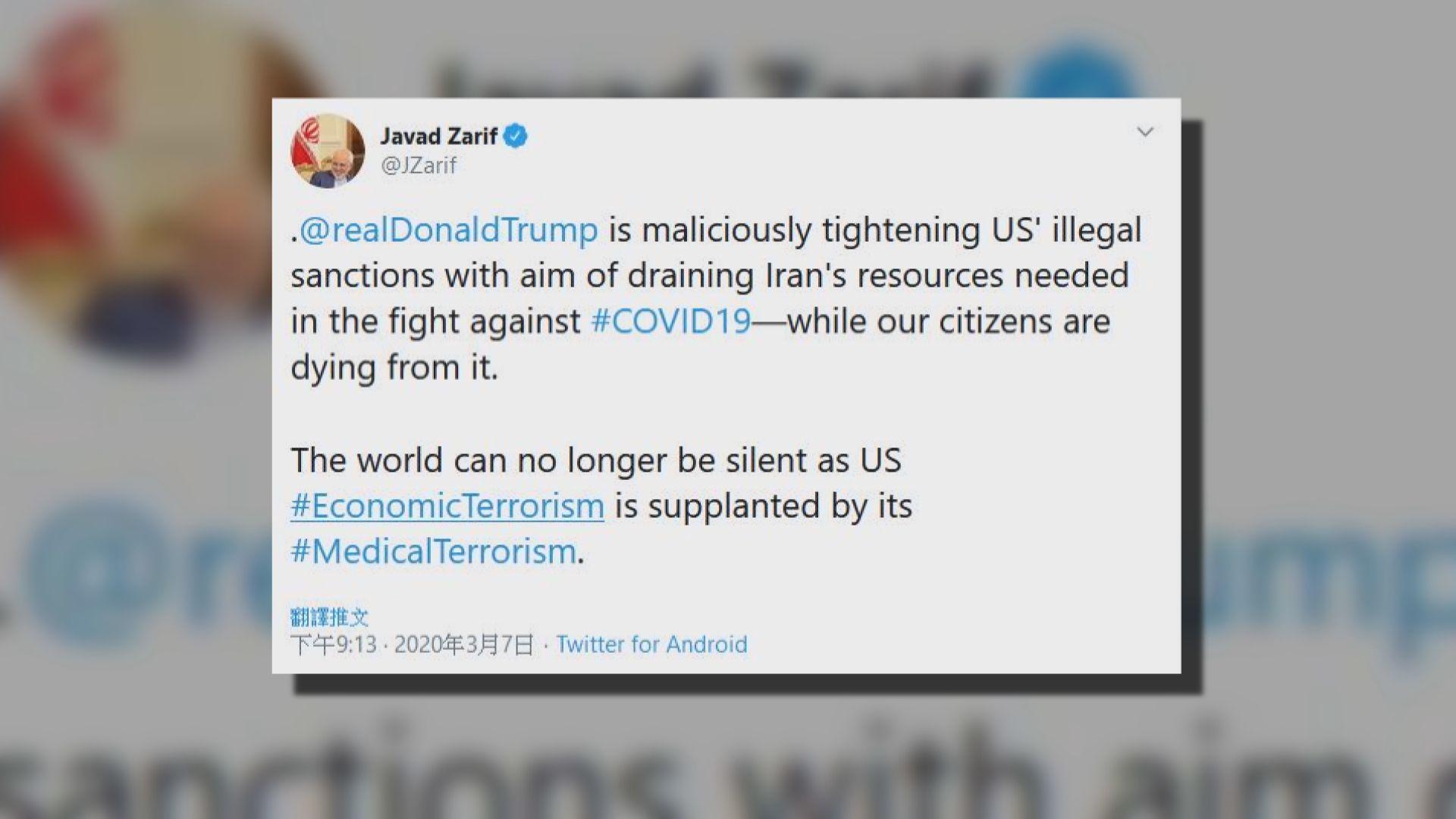 伊朗一天內增逾千宗確診 外長籲撤銷制裁輸入抗疫物資