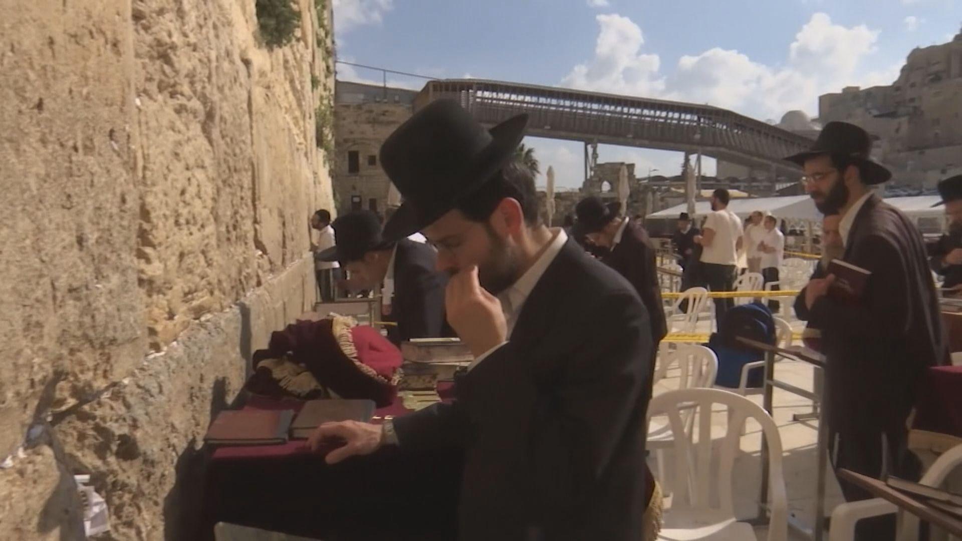 以色列近三百宗確診 禁民眾親吻哭牆石頭