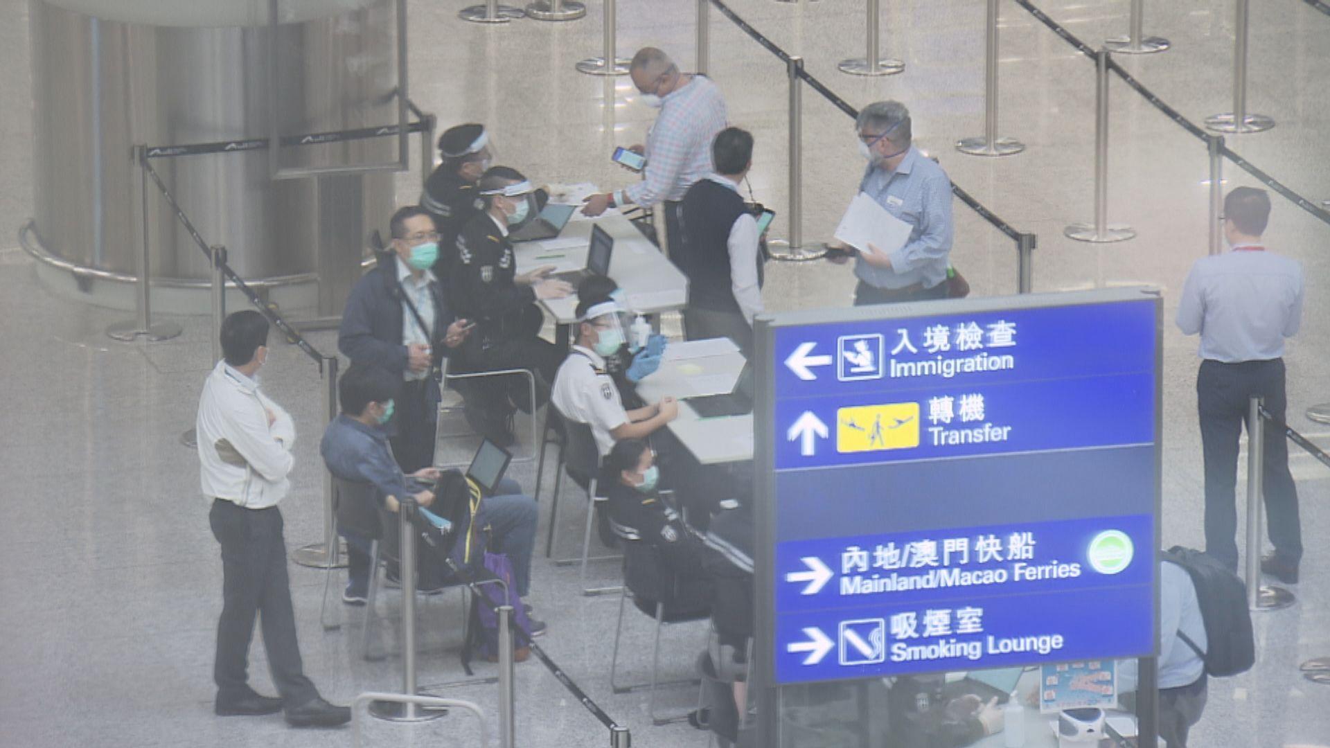 午夜起禁英載客航班抵港 從英抵港者檢疫期後強制留家七天