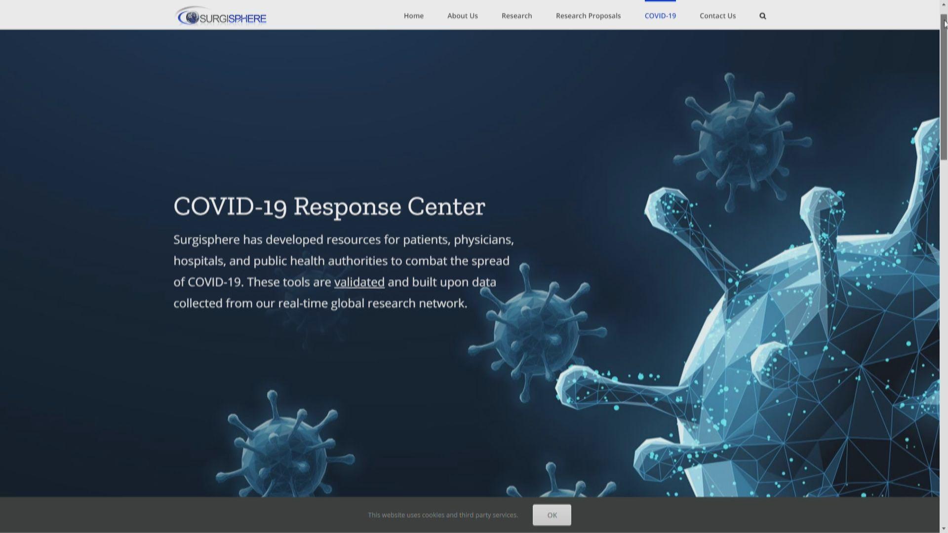 刺針引美公司有關抗虐疾藥物治新冠病毒數據來源不明