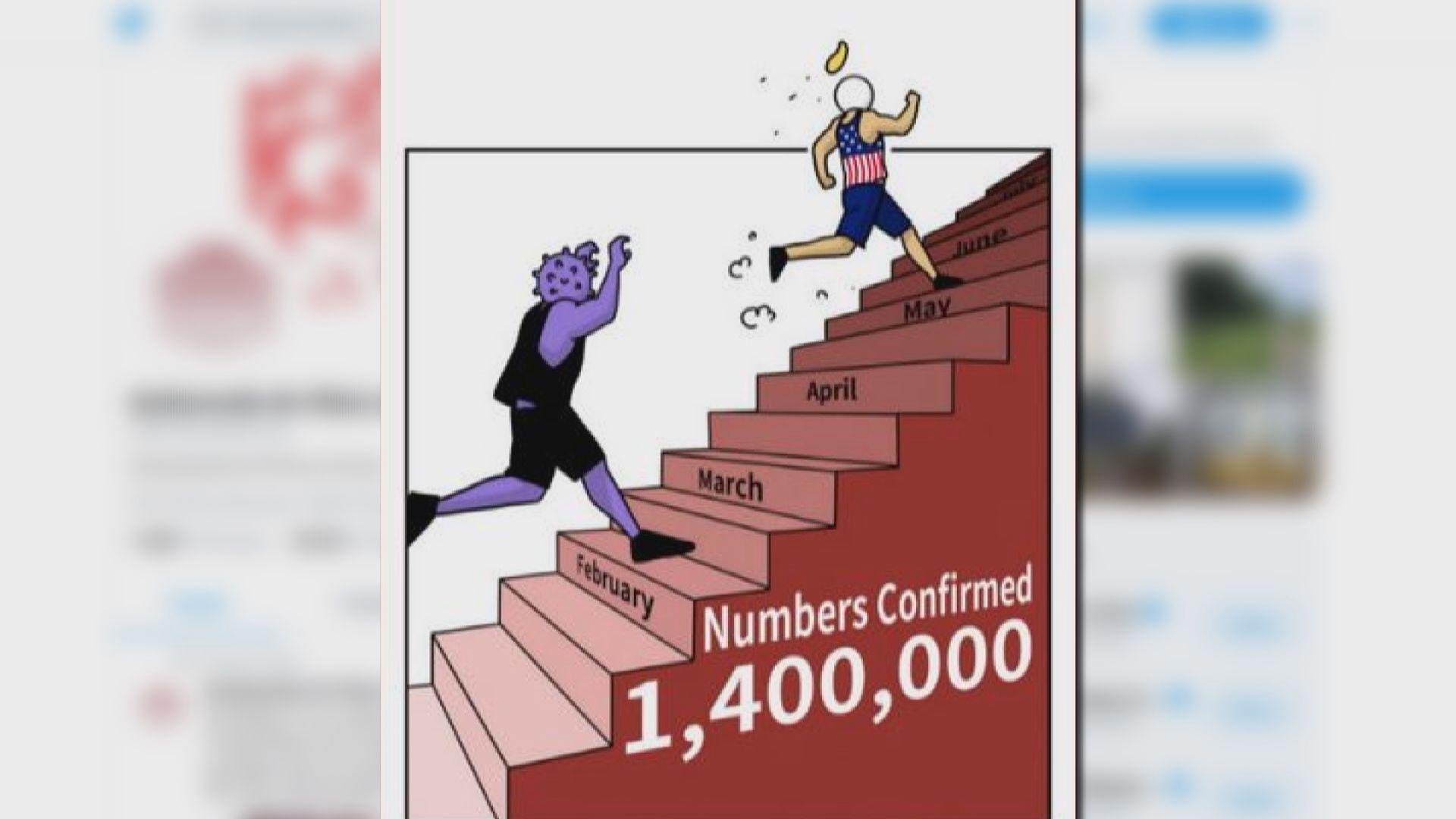 中國駐法大使館貼漫畫嘲諷特朗普