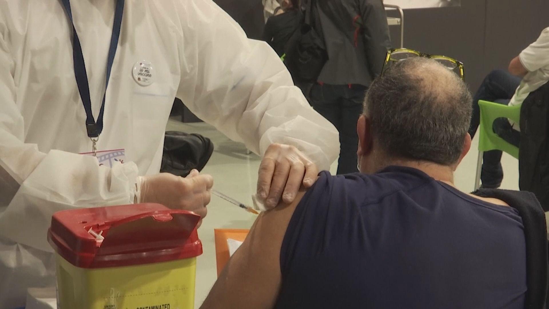 歐盟藥品管理局審查默沙東口服藥及莫德納新冠疫苗