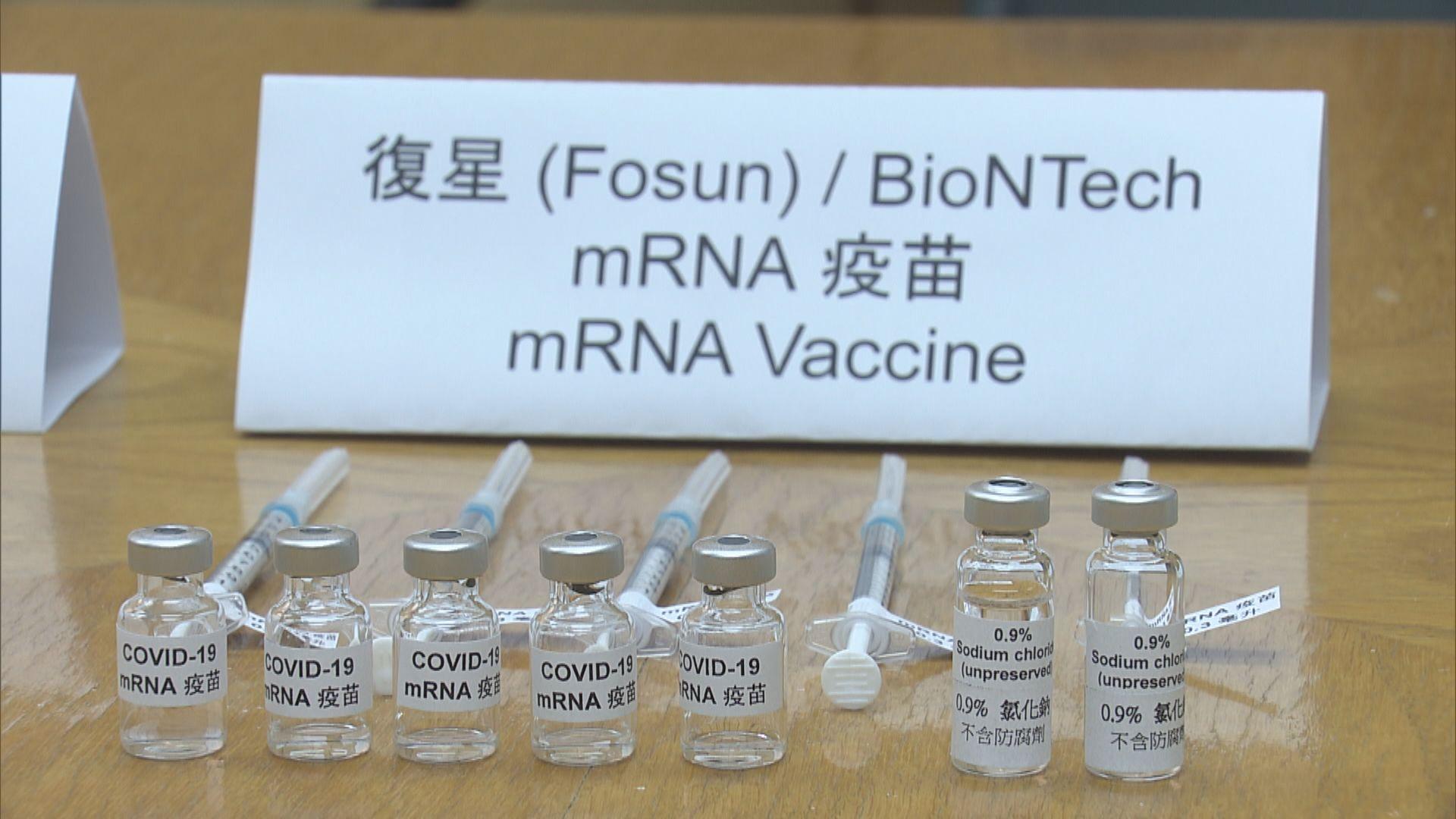 科學委員會建議接種科興者第三針可轉復必泰
