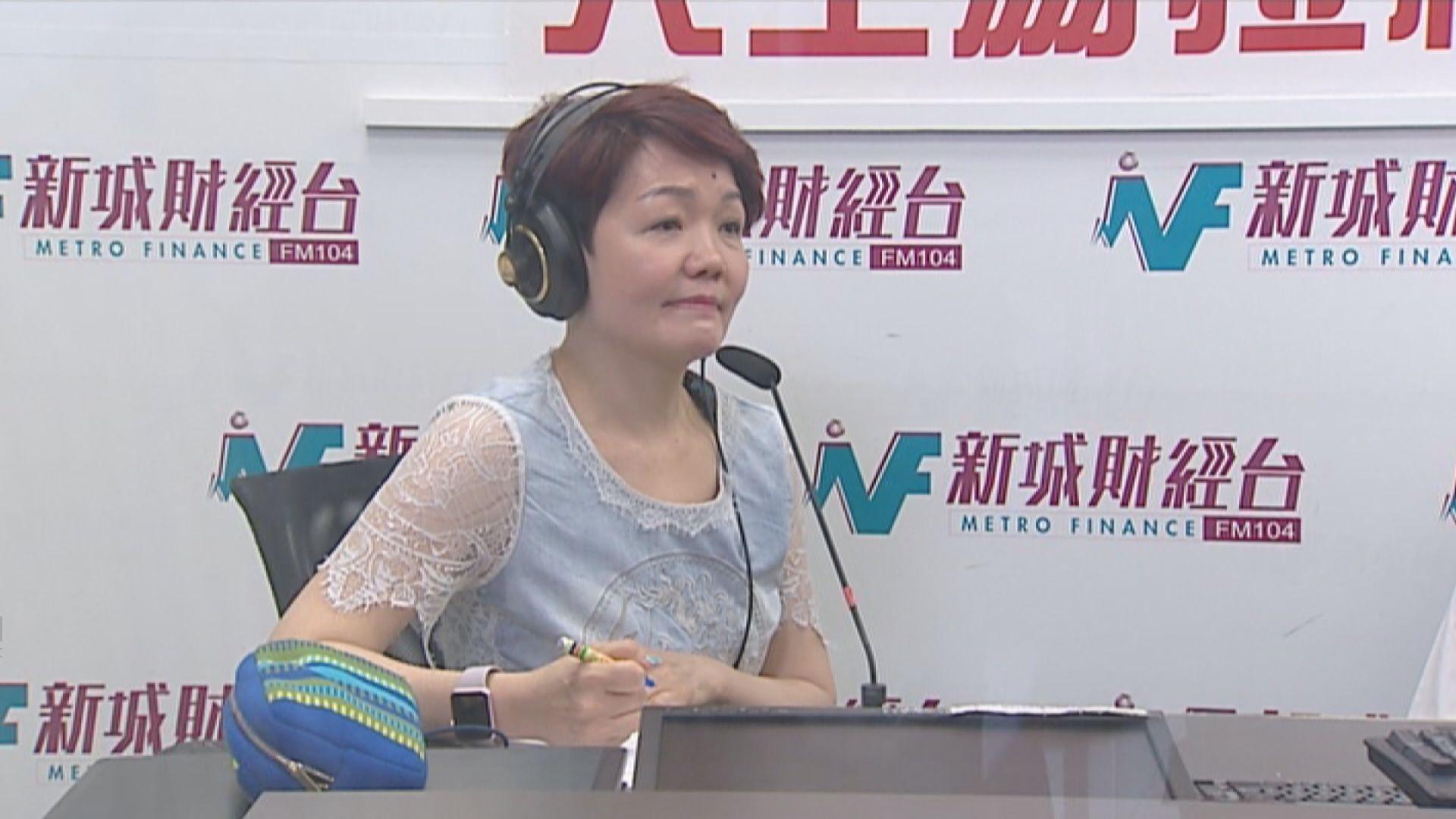 新城知訊台節目總監程凱欣初步確診