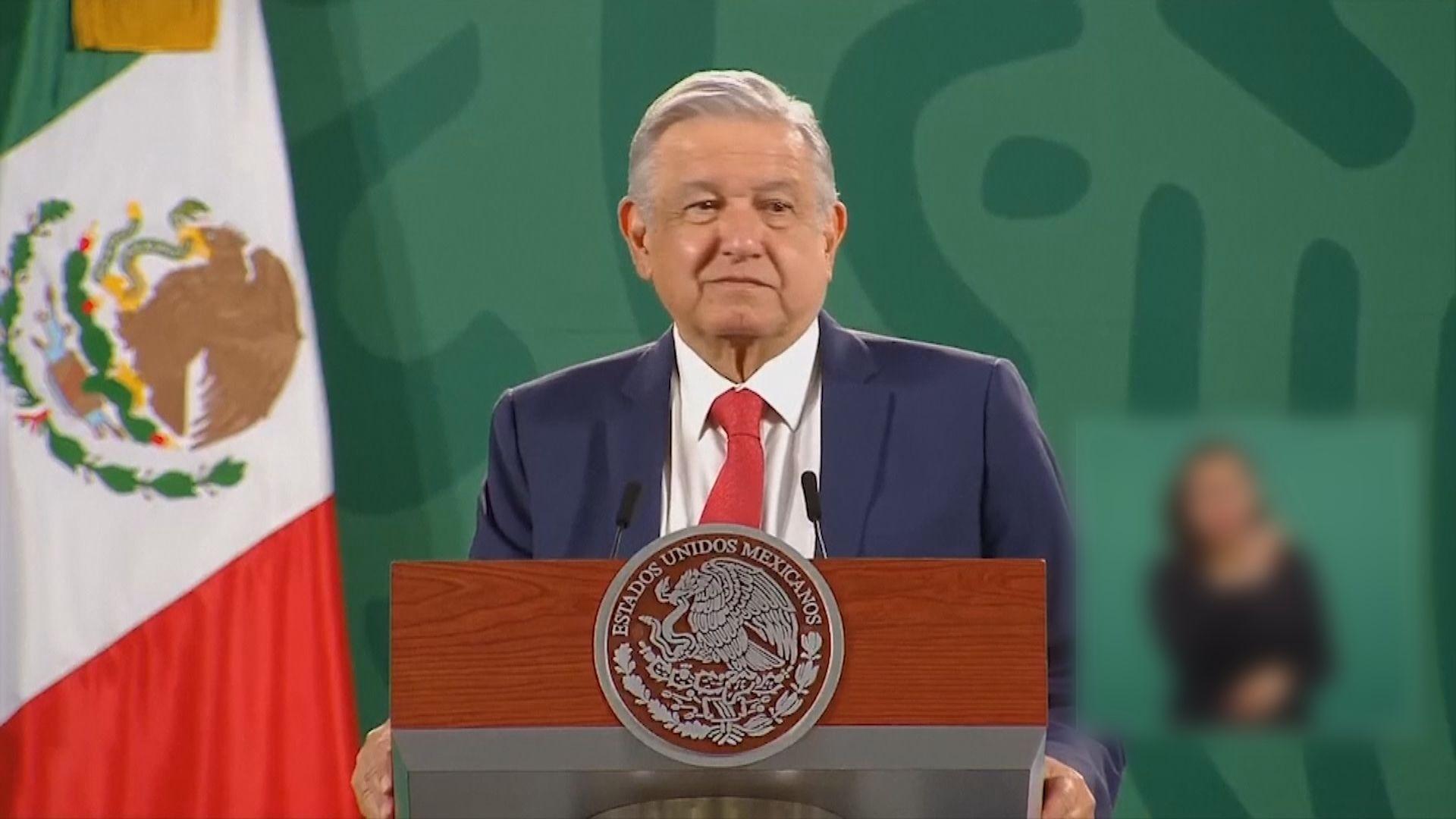 墨西哥總統洛佩斯確診感染新冠病毒