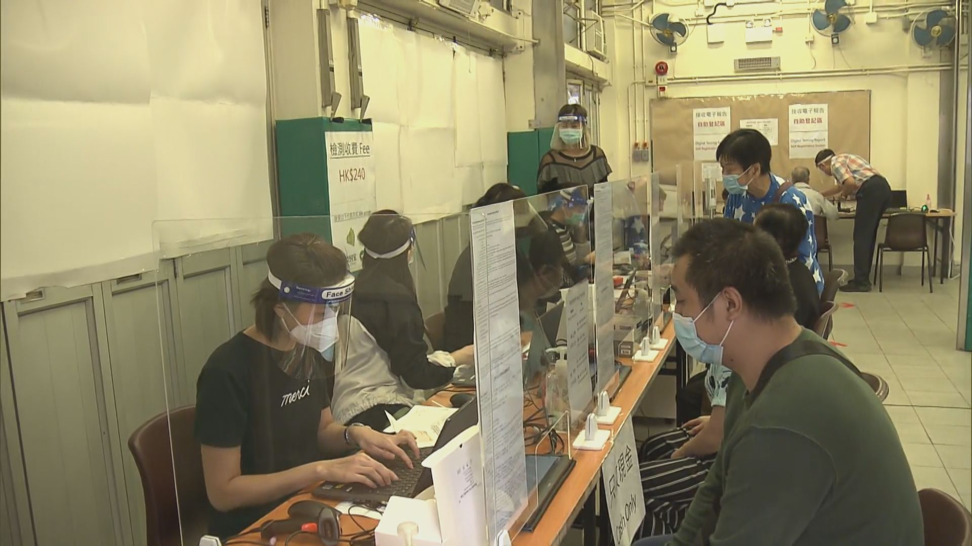 四個檢測中心今起運作 有市民付費檢測冀赴澳門