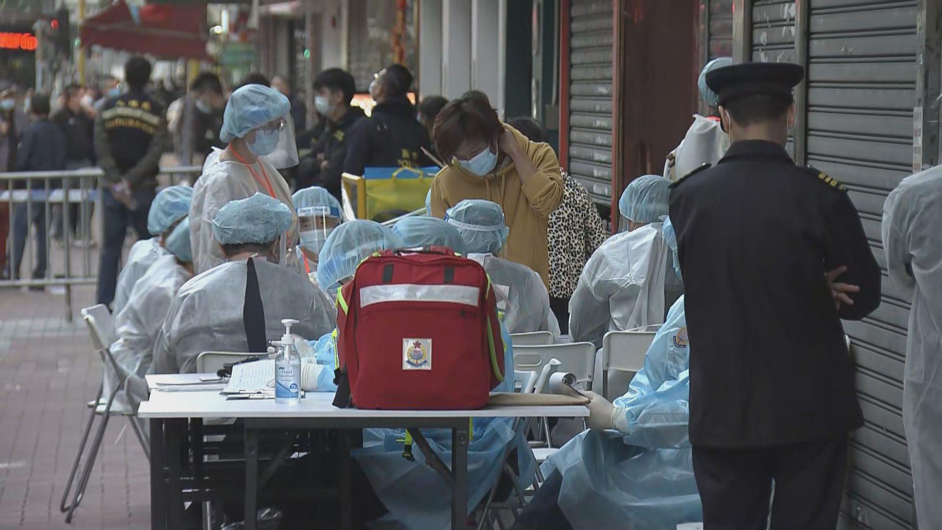 土瓜灣及柴灣受限區域完成強檢無人確診 屯門仍有樣本結果核實中