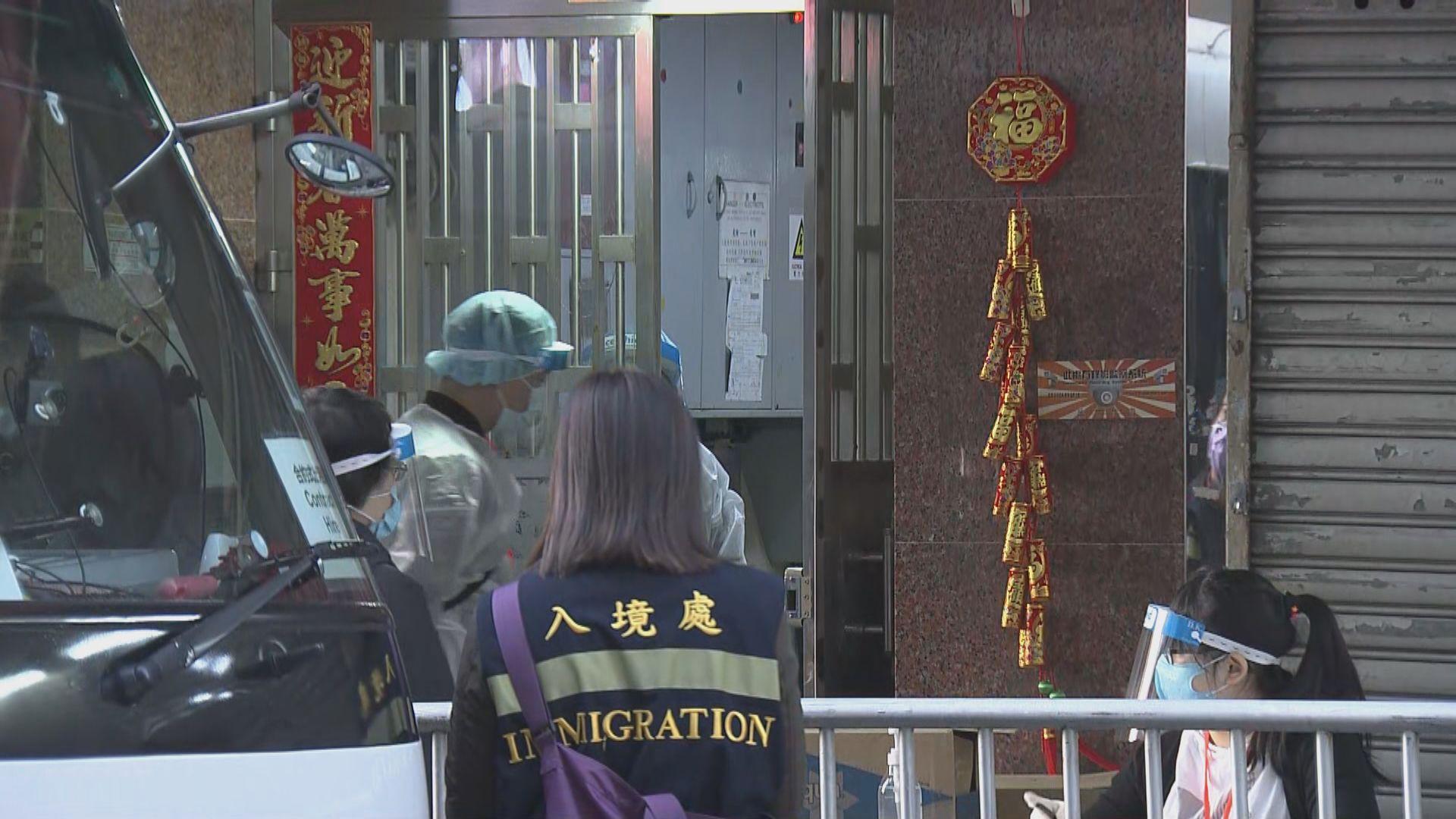 華發大廈七時解封 居民批強檢是勞民傷財