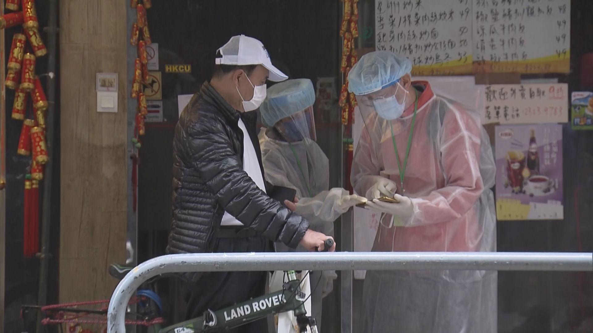 深水埗佐敦受限區域逾千五人完成強檢 無發現確診
