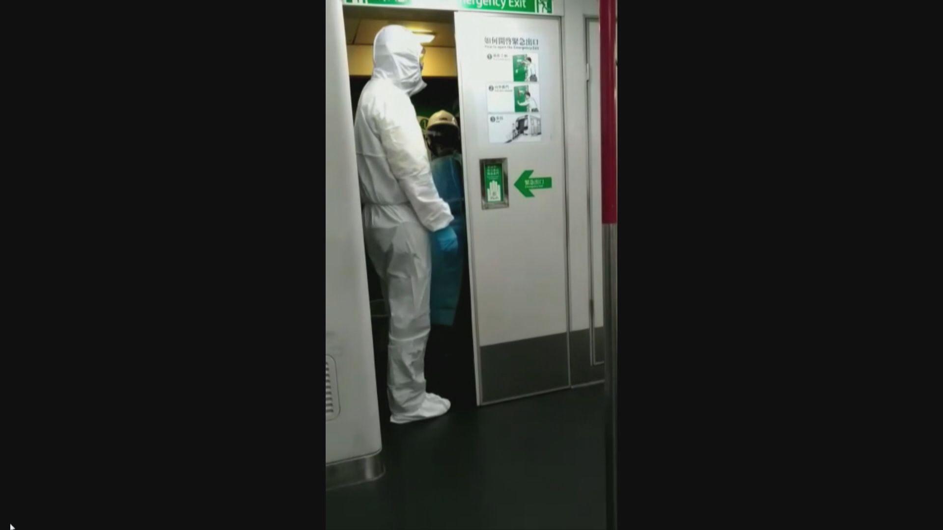 港鐵澄清沒有車長感染新型冠狀病毒