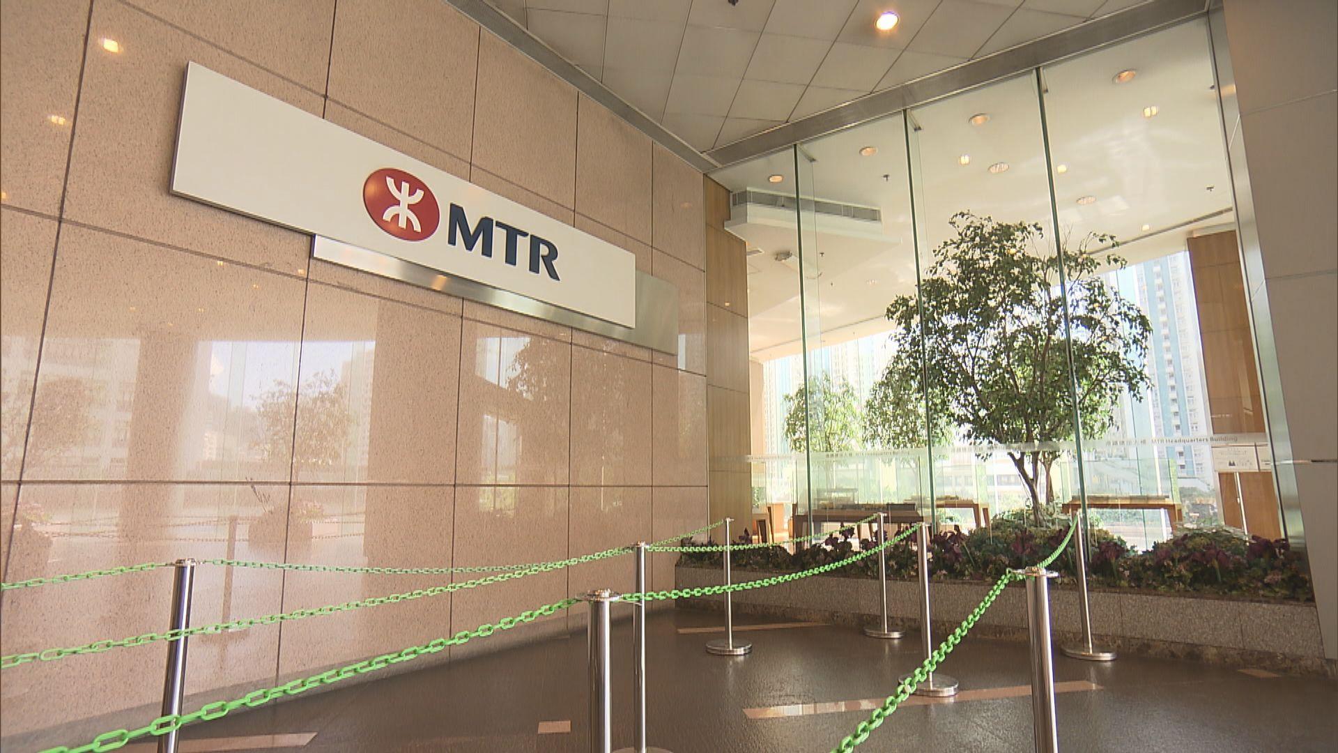 港鐵消毒荃灣西站 曾協助患者三名職員接受病毒檢測