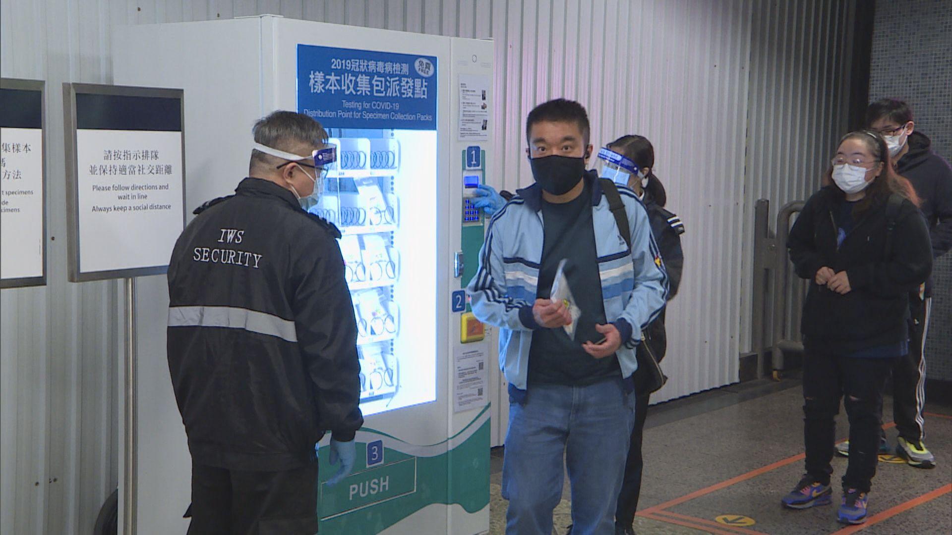 10個港鐵站可領檢測樣本收集包 有市民指安排方便