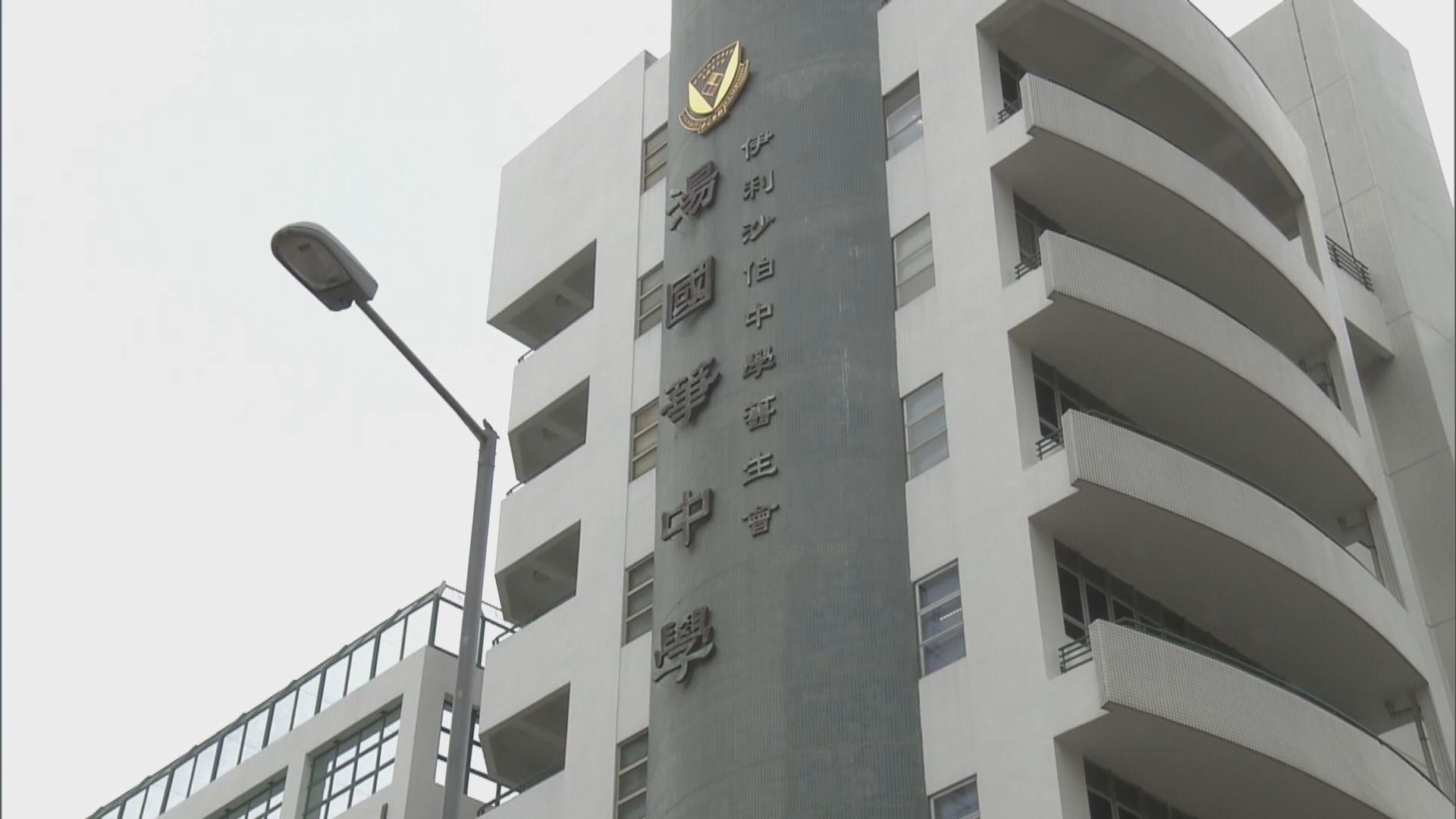 消息:本港新增1宗確診 為17歲天水圍女學生