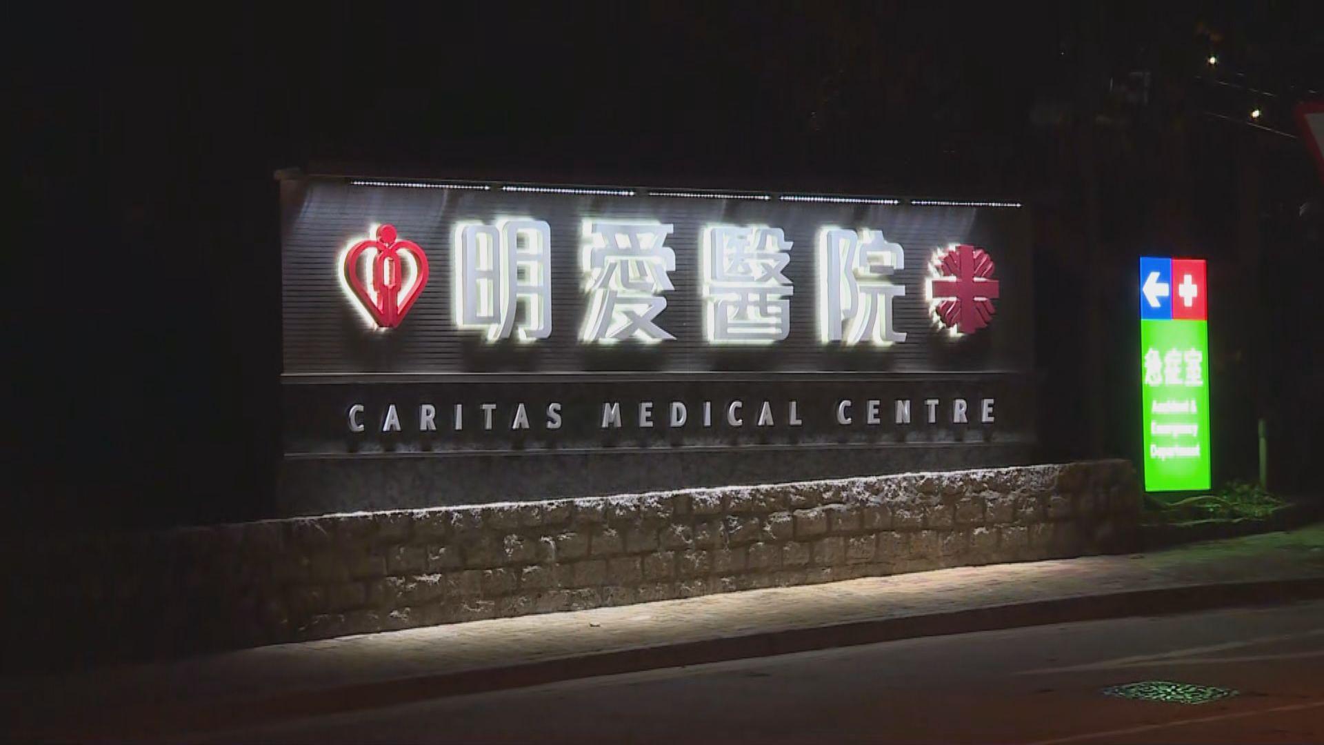 消息:80歲男患者初步測試對新型冠狀病呈陽性
