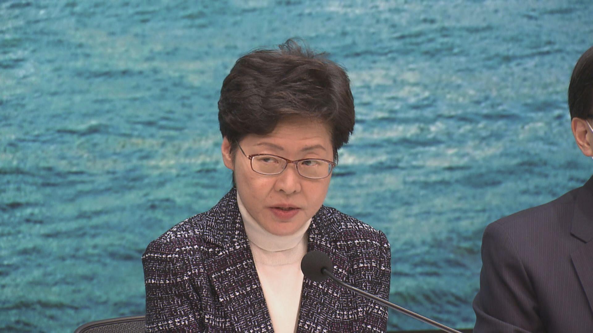 林鄭:香港或出現社區傳播 情況令人憂慮