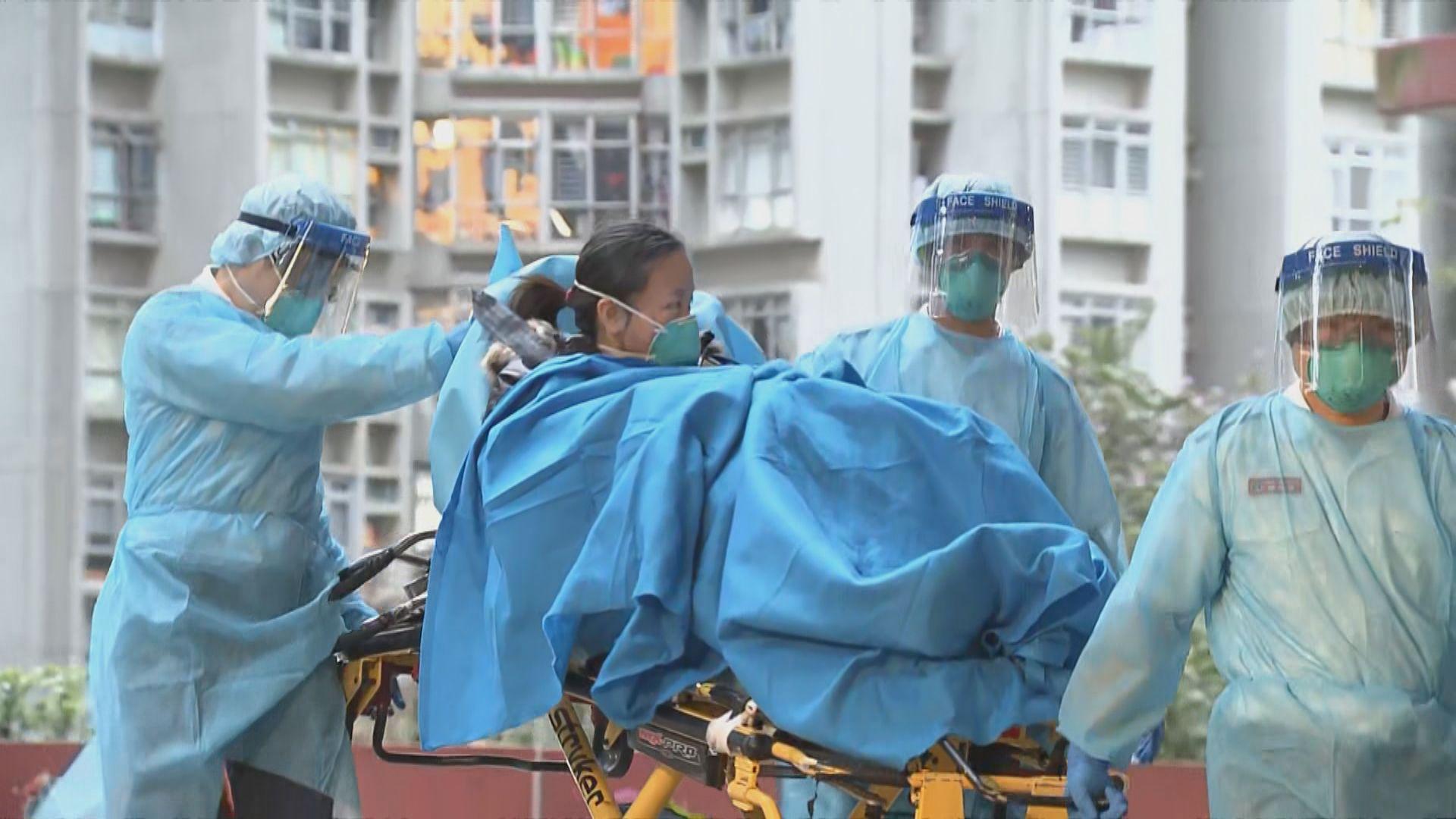 三宗新增確診患者分別居於藍田及青衣