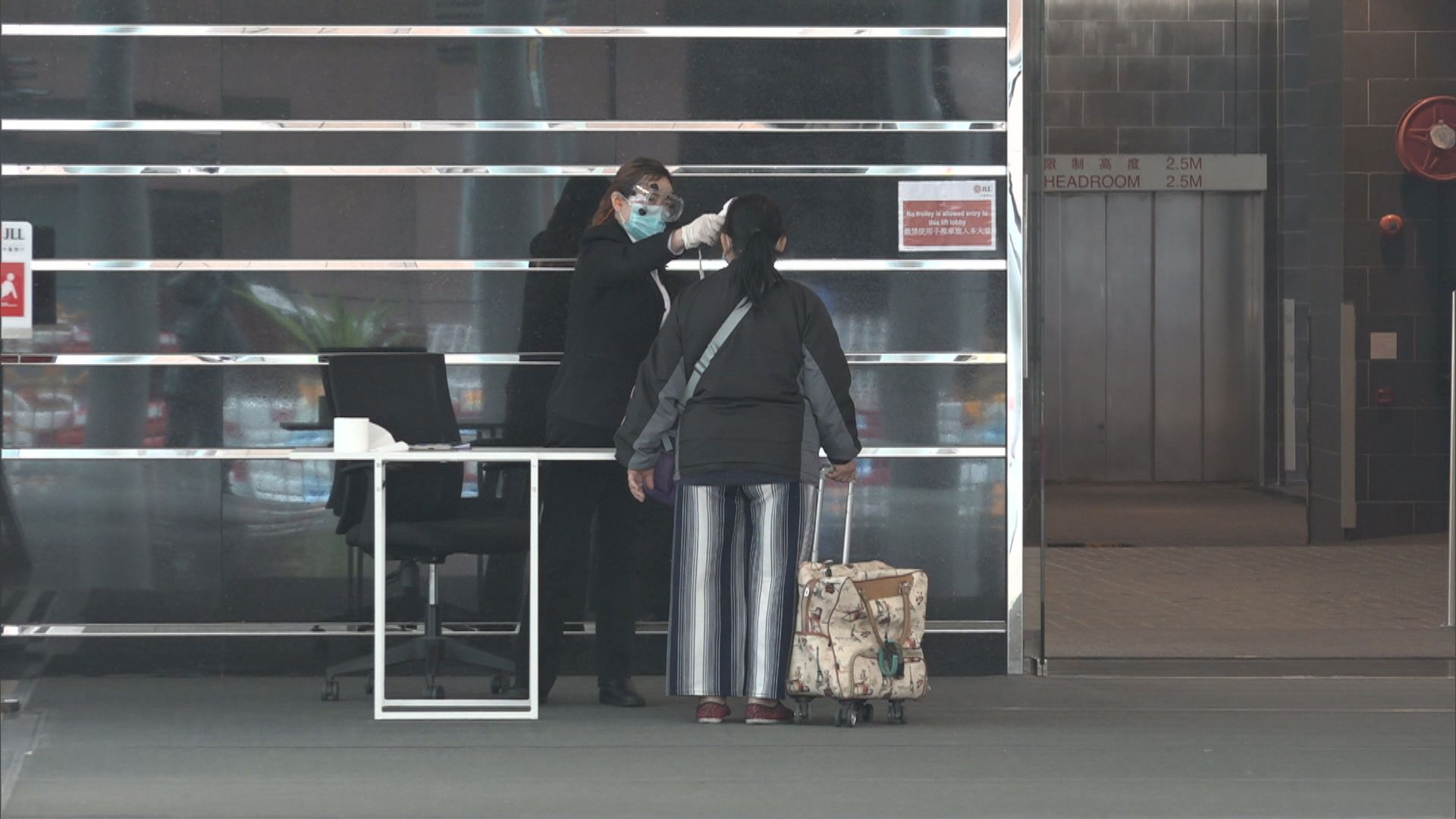 消息:太古城確診患者同事亦初步確診 兩人曾到醫管局總部開會
