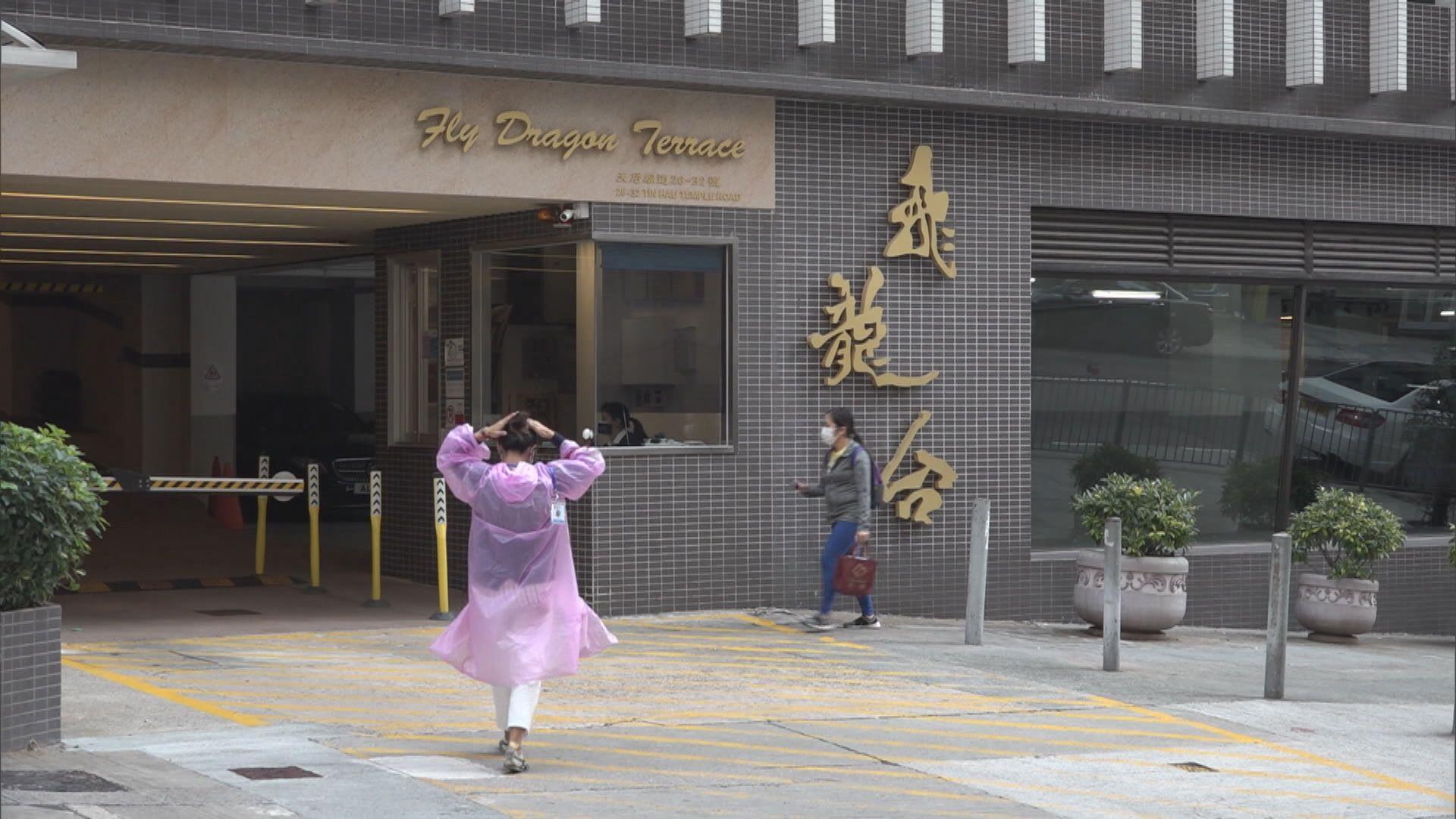東區醫院96歲女病人初步測試呈陽性