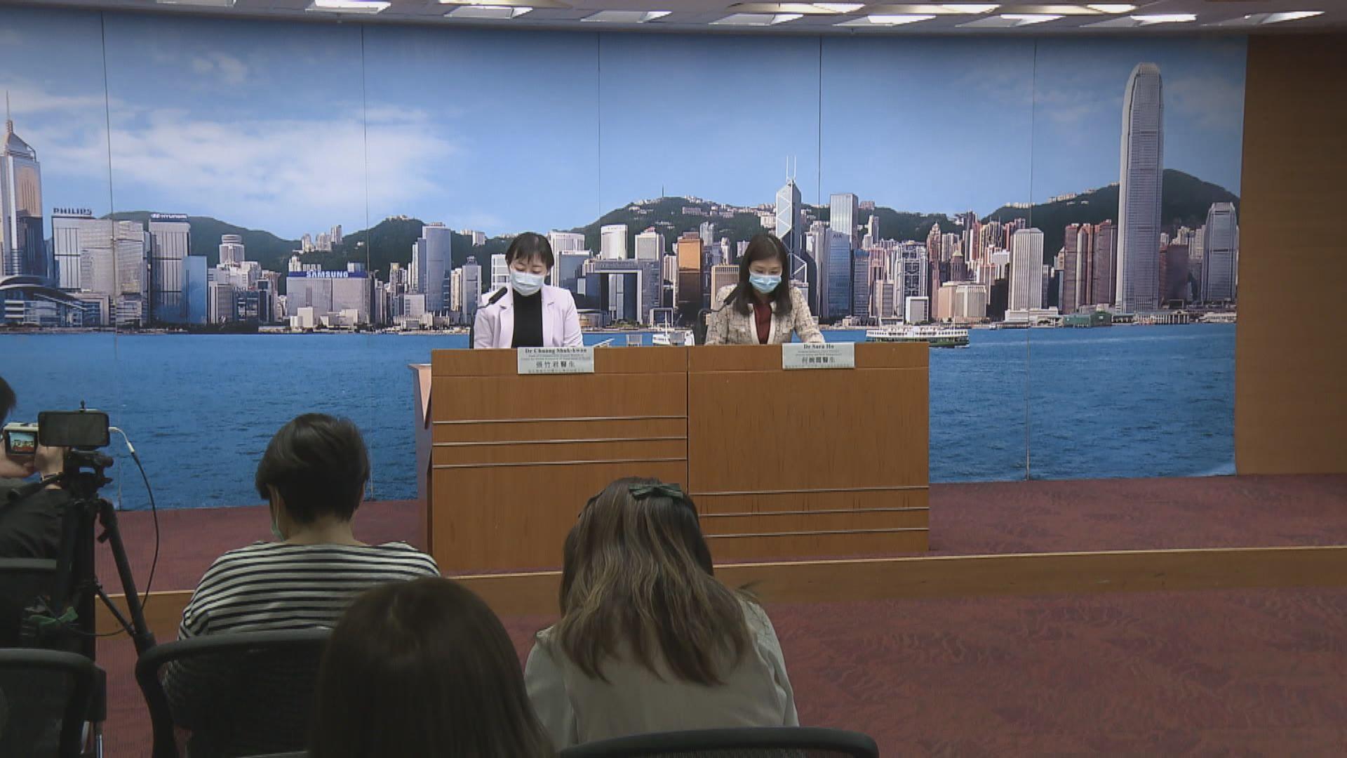 醫管局:內地港人返港後完成檢疫才可接受預約服務