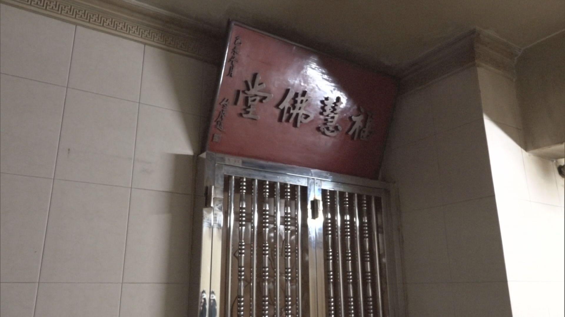本港新增一確診個案 71歲女患者為北角佛堂義工