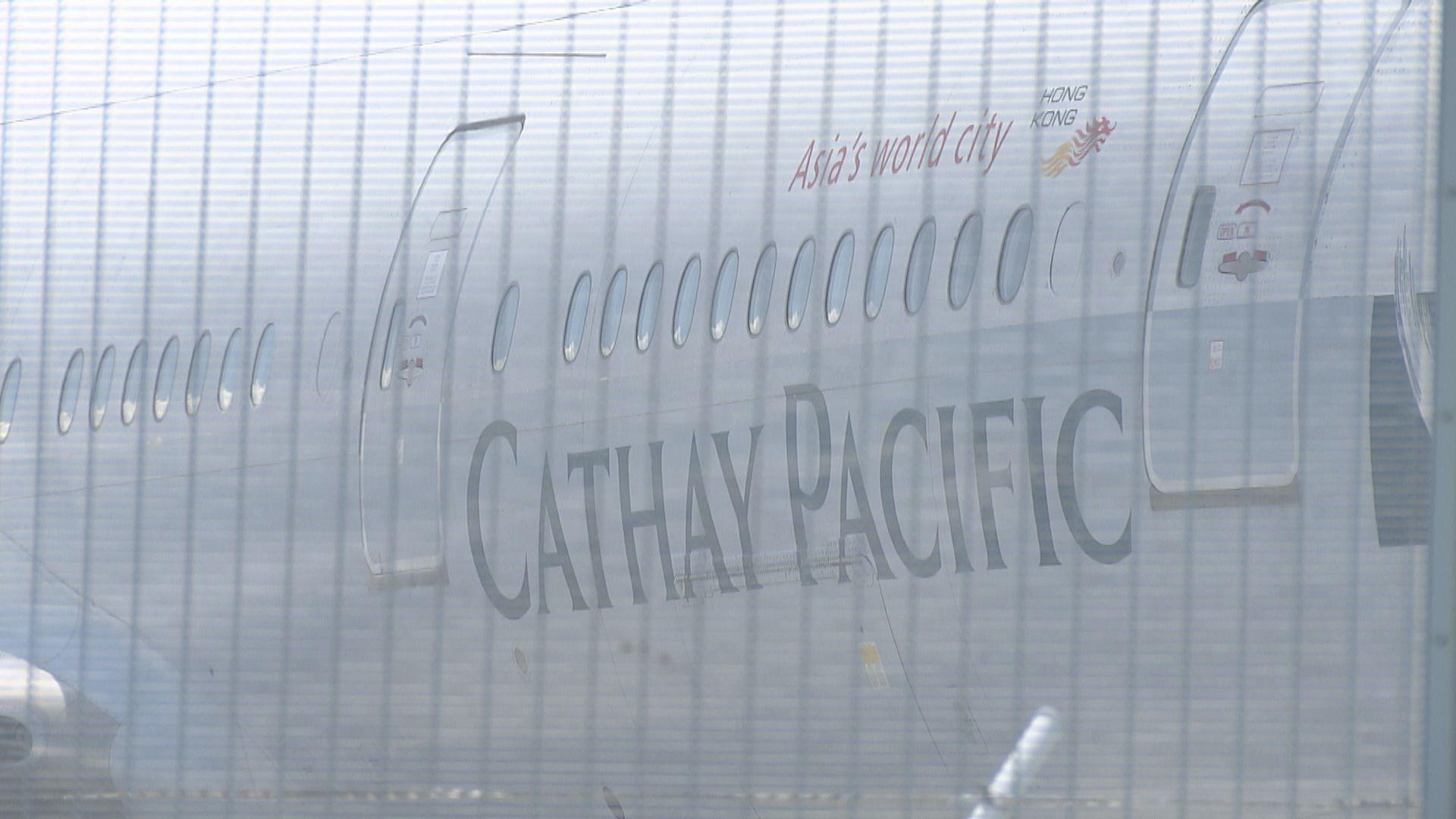 消息:國泰空姐初步確診 曾到西班牙馬德里