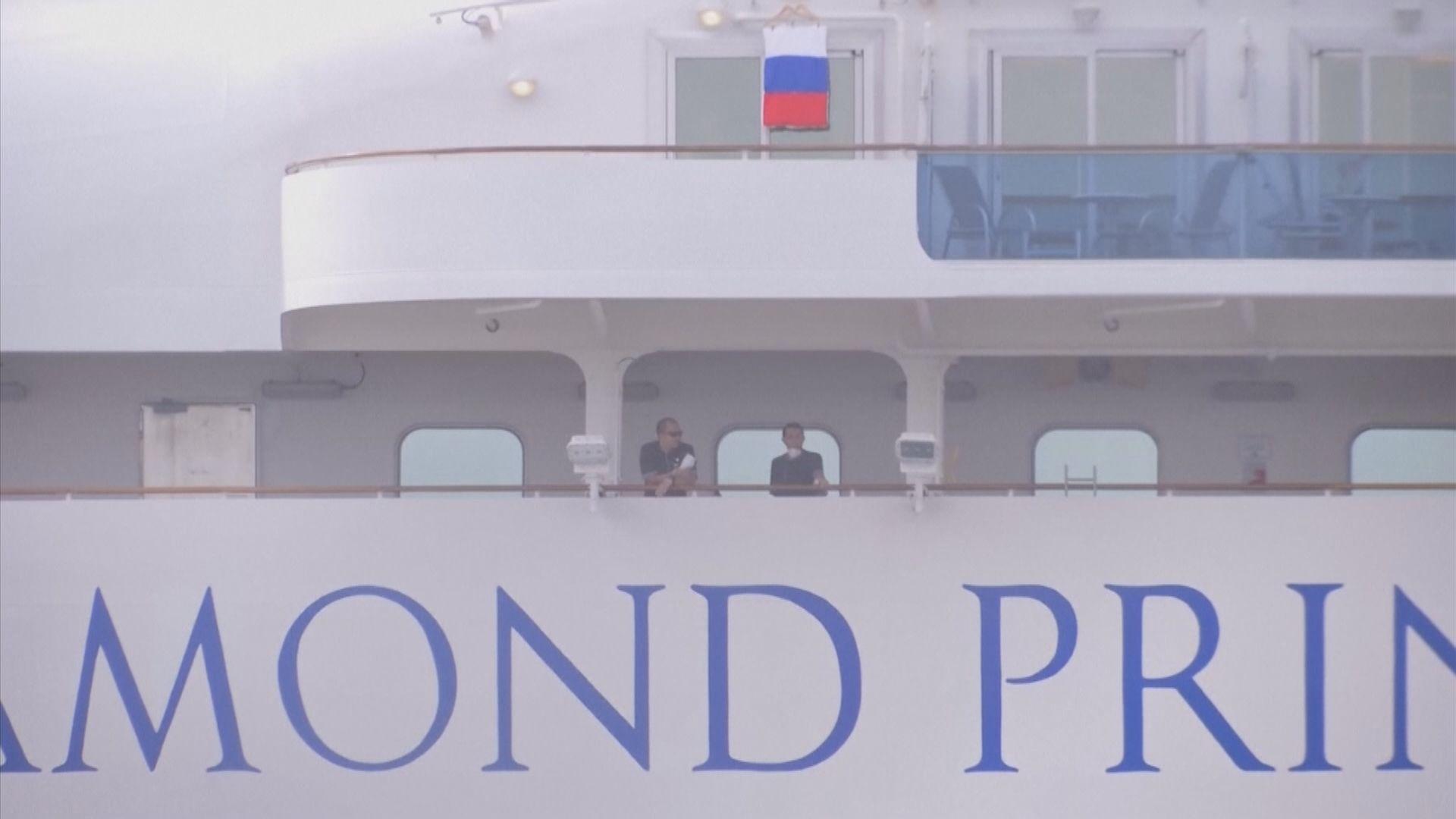 再有鑽石公主號返港乘客病毒檢測呈陽性