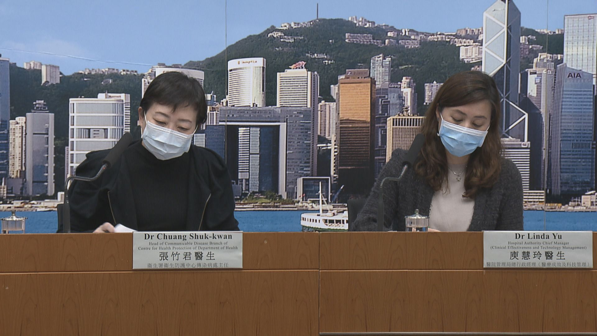 本港新增37宗確診或初步確診個案 多為輸入個案