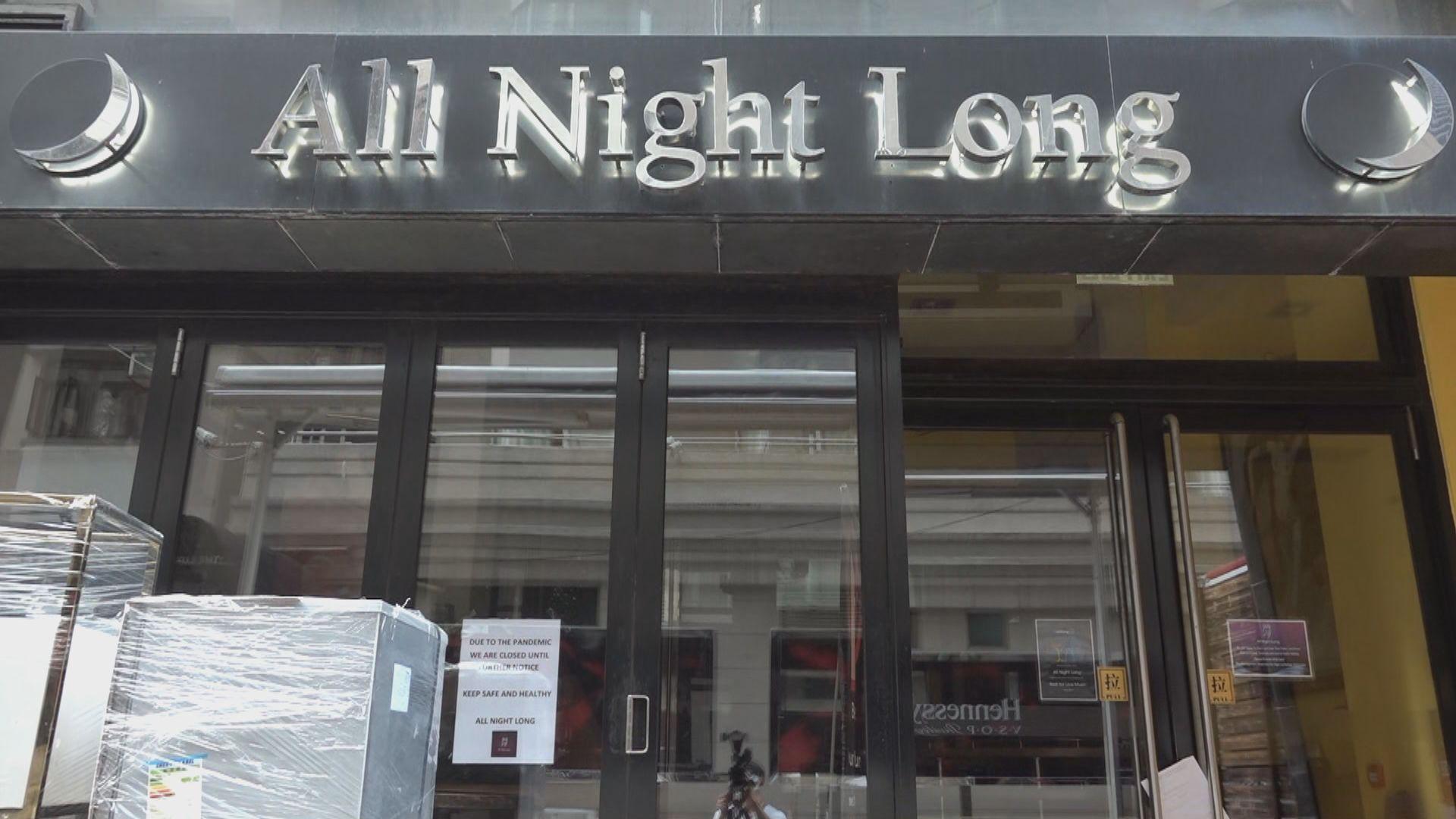 新増24宗個案 確診酒吧職員兩名兒子同受感染