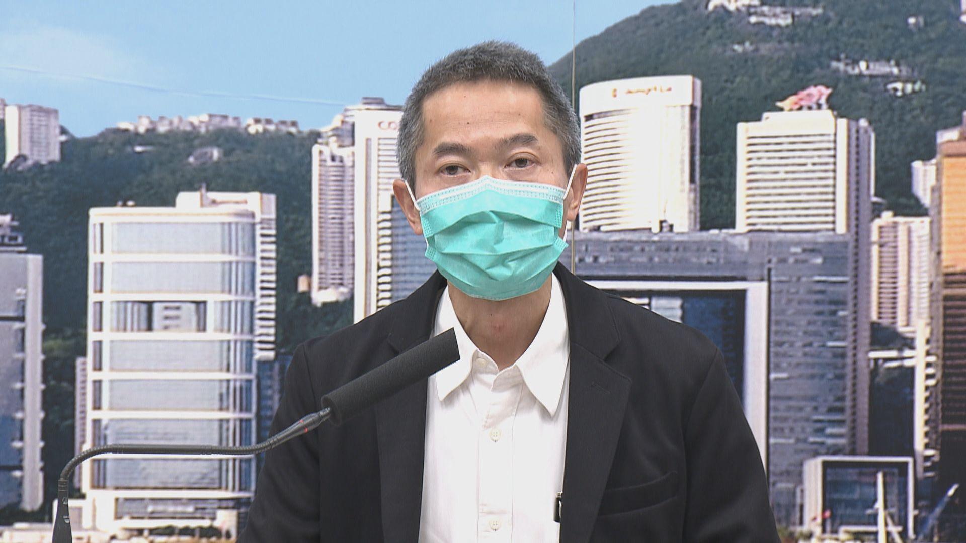 尼泊爾家庭確診者遭調亂 衞生防護中心致歉