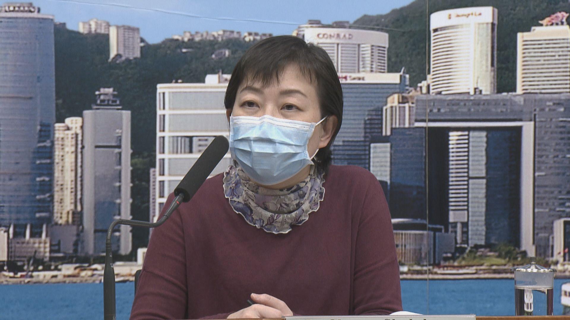 確診女地勤一名同事有病徵送院