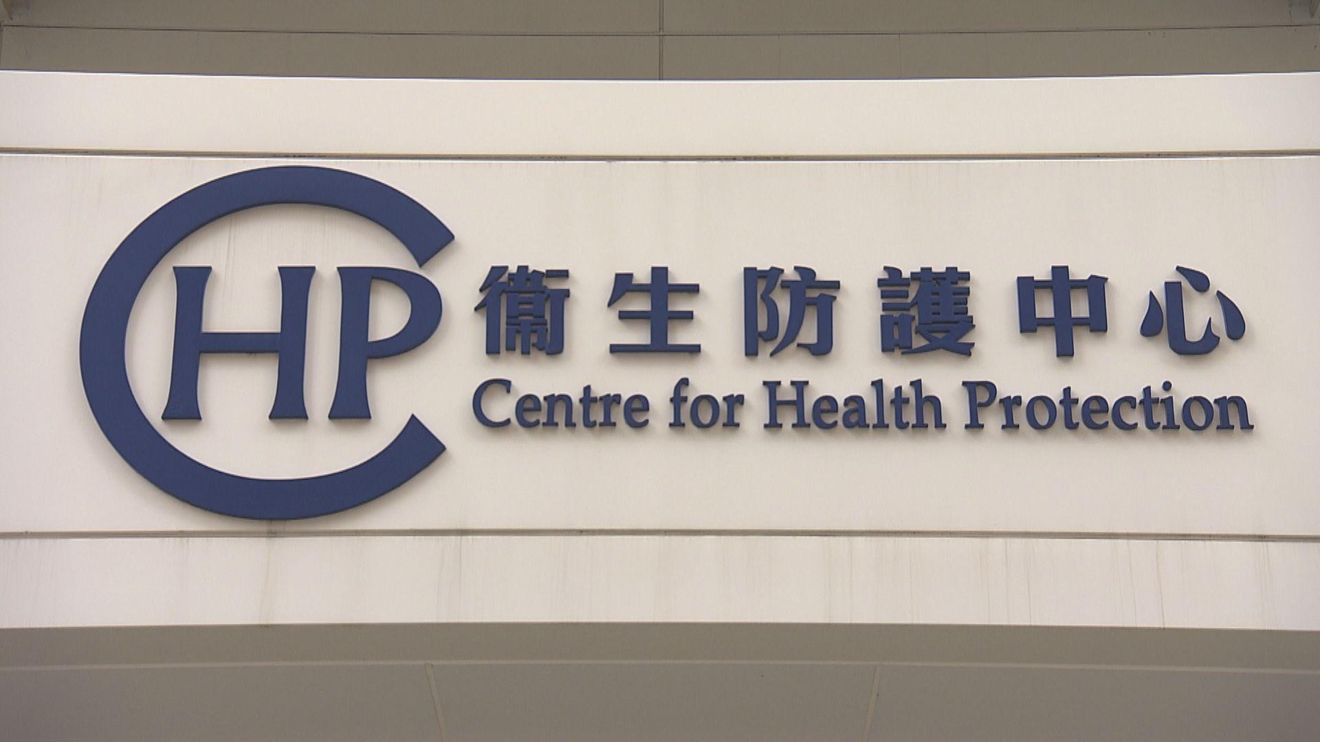 消息:本港新增七宗新冠病毒輸入個案