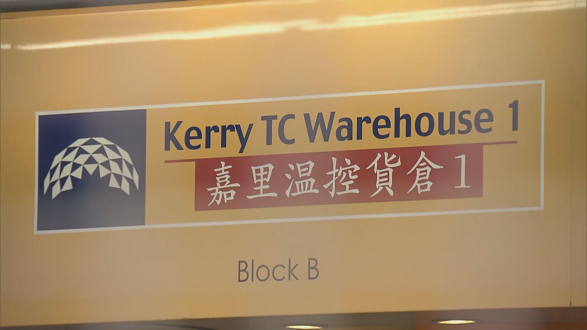 消息:本港新增最少三宗確診個案 兩人於嘉里貨倉工作